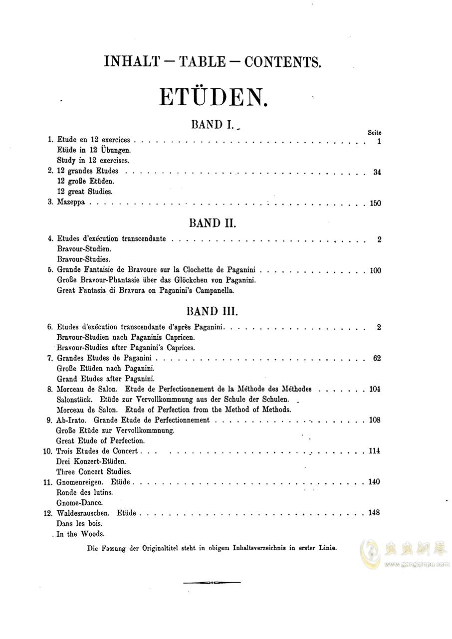 【李斯特】S.140 超技帕格尼尼练习曲钢琴谱 第4页