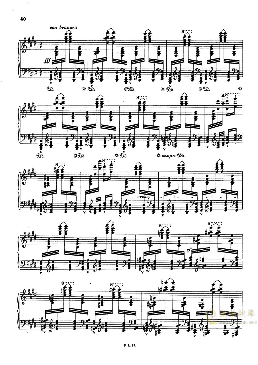 【李斯特】S.140 超技帕格尼尼练习曲钢琴谱 第42页