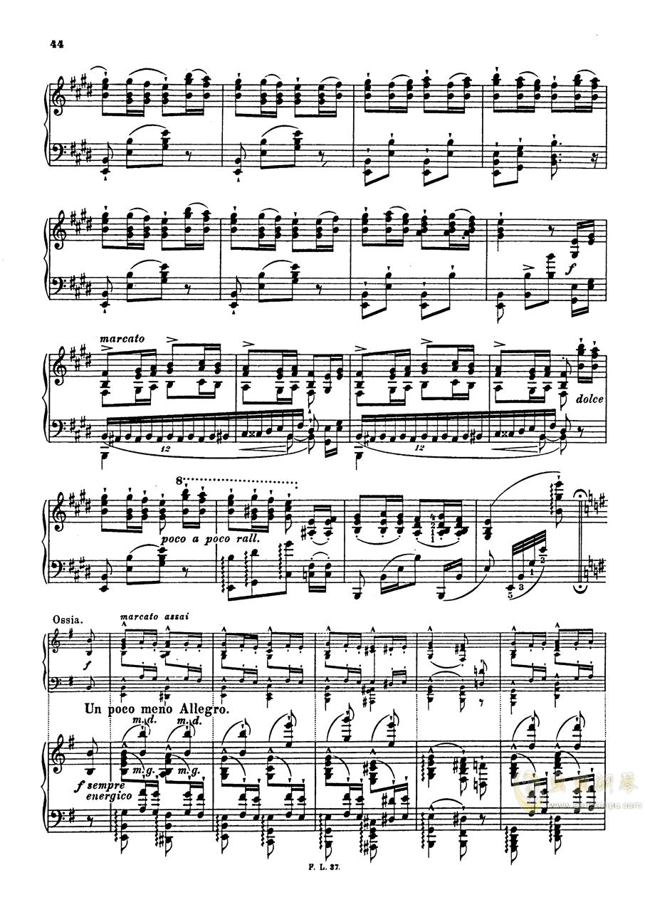 【李斯特】S.140 超技帕格尼尼练习曲钢琴谱 第46页