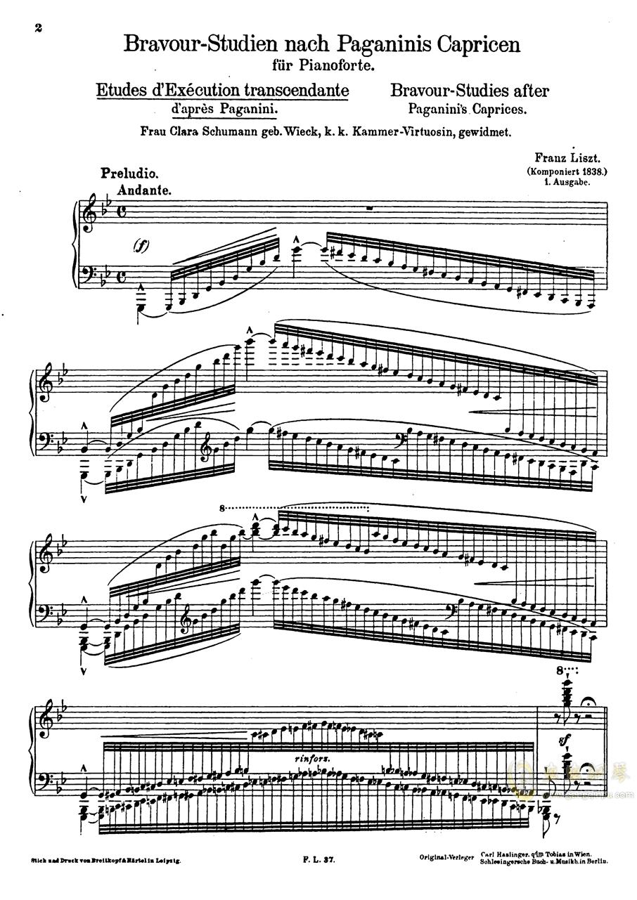 【李斯特】S.140 超技帕格尼尼练习曲钢琴谱 第5页