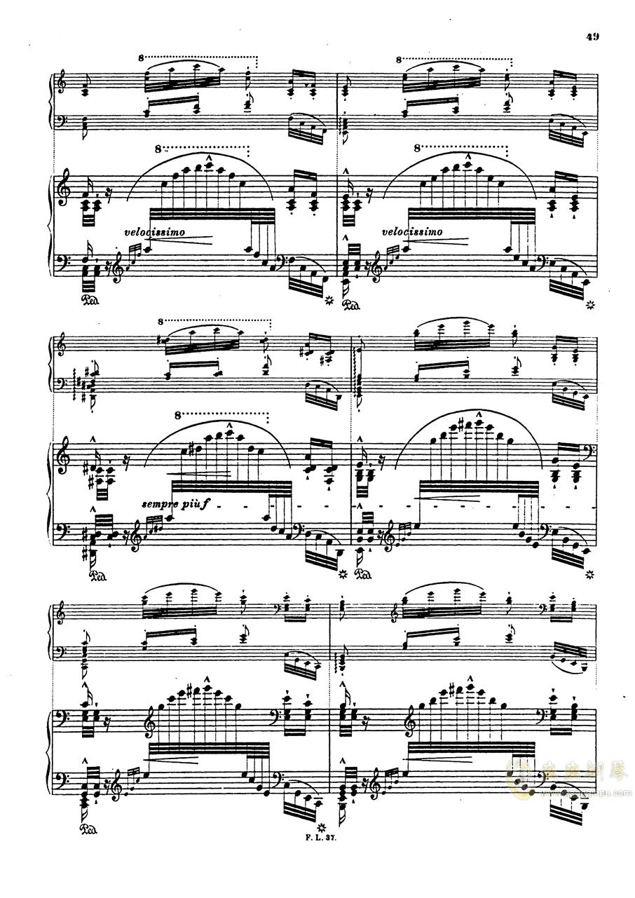 【李斯特】S.140 超技帕格尼尼练习曲钢琴谱 第51页
