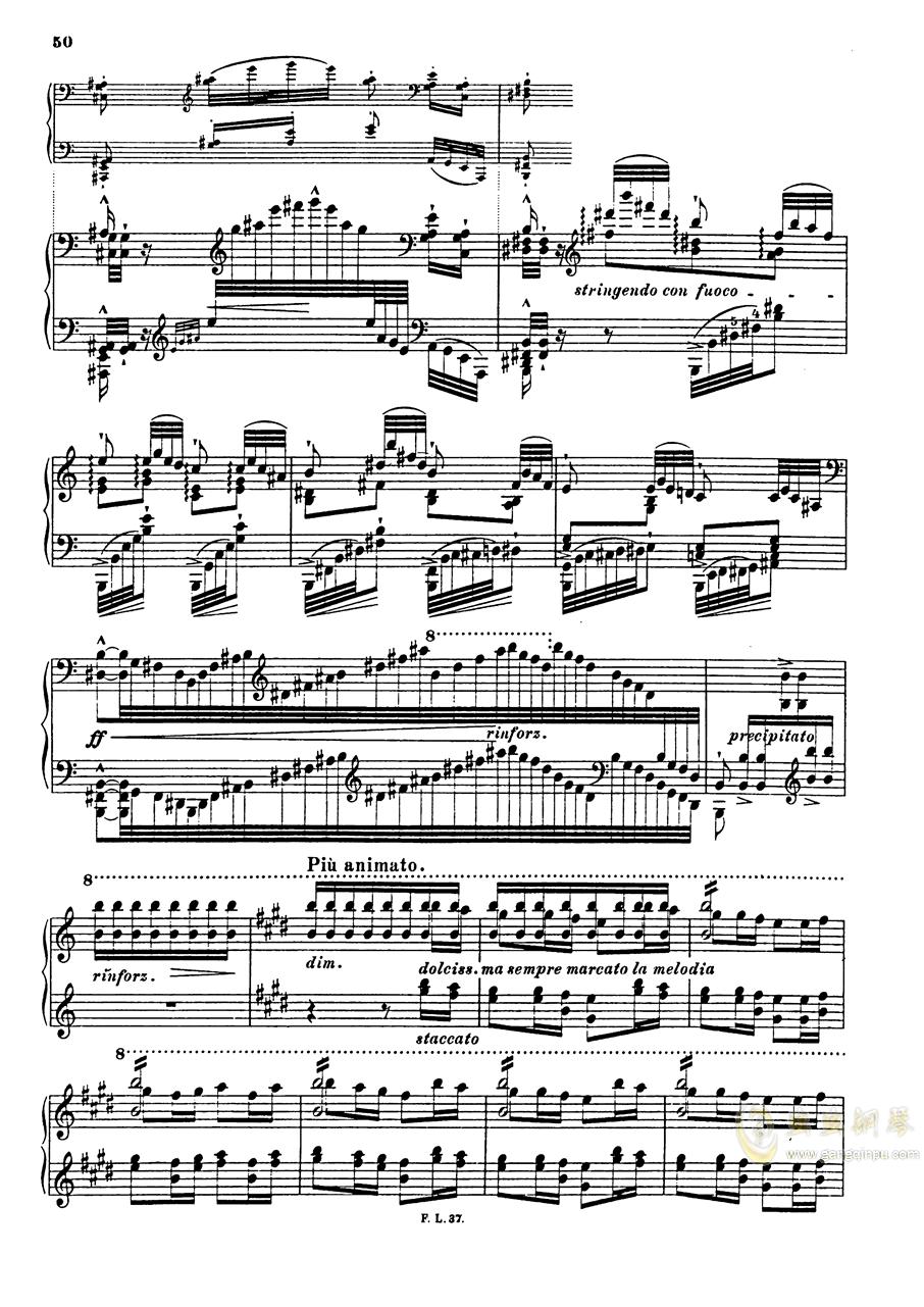 【李斯特】S.140 超技帕格尼尼练习曲钢琴谱 第52页