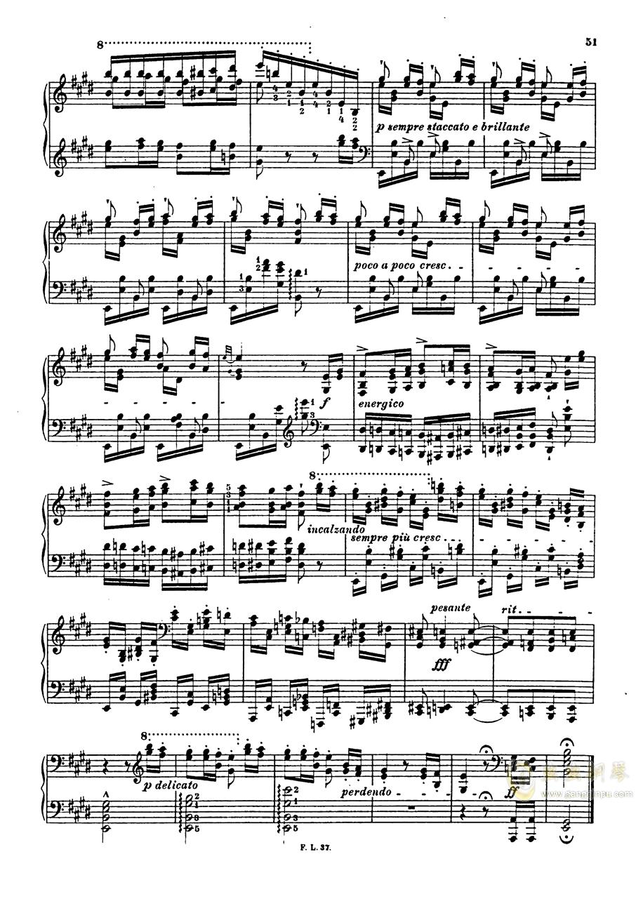 【李斯特】S.140 超技帕格尼尼练习曲钢琴谱 第53页