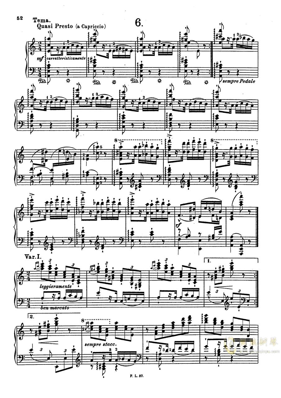 【李斯特】S.140 超技帕格尼尼练习曲钢琴谱 第54页