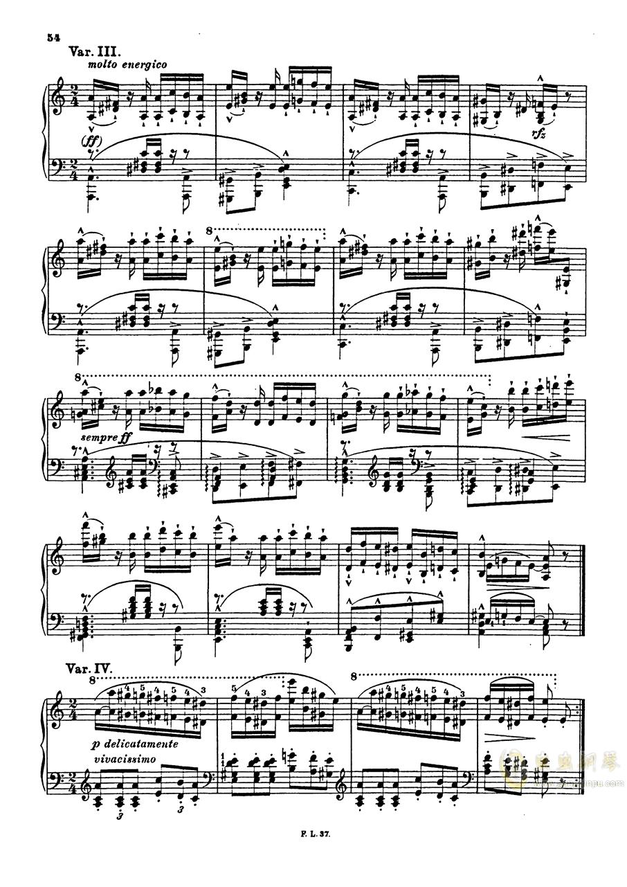 【李斯特】S.140 超技帕格尼尼练习曲钢琴谱 第56页