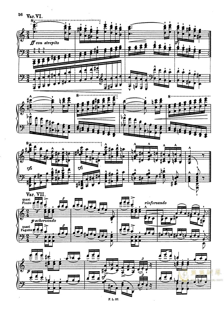【李斯特】S.140 超技帕格尼尼练习曲钢琴谱 第58页