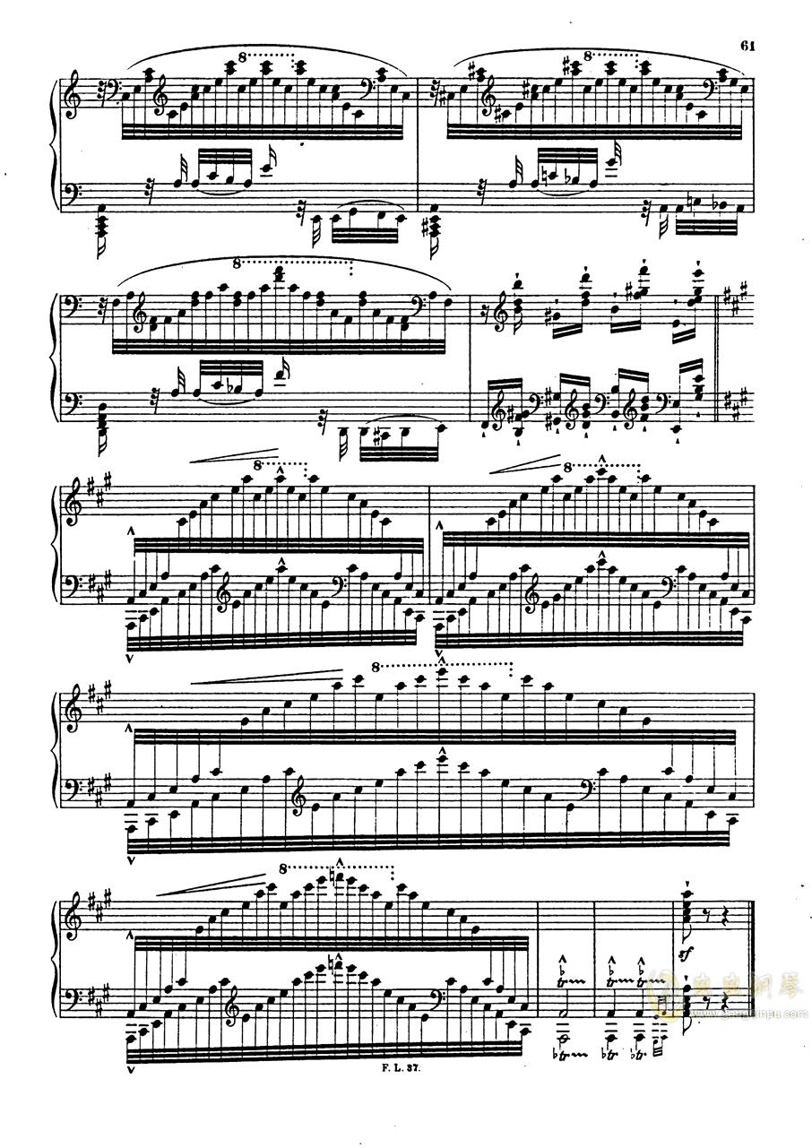 【李斯特】S.140 超技帕格尼尼练习曲钢琴谱 第63页