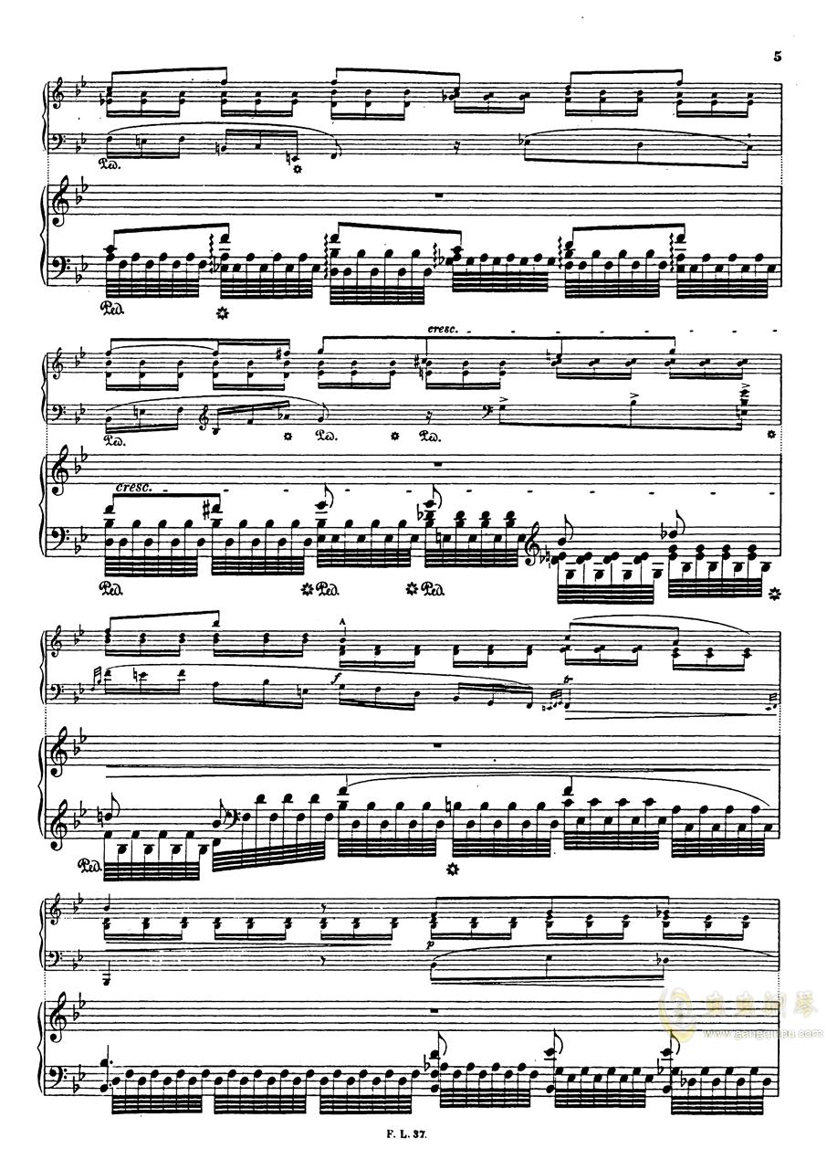 【李斯特】S.140 超技帕格尼尼练习曲钢琴谱 第8页