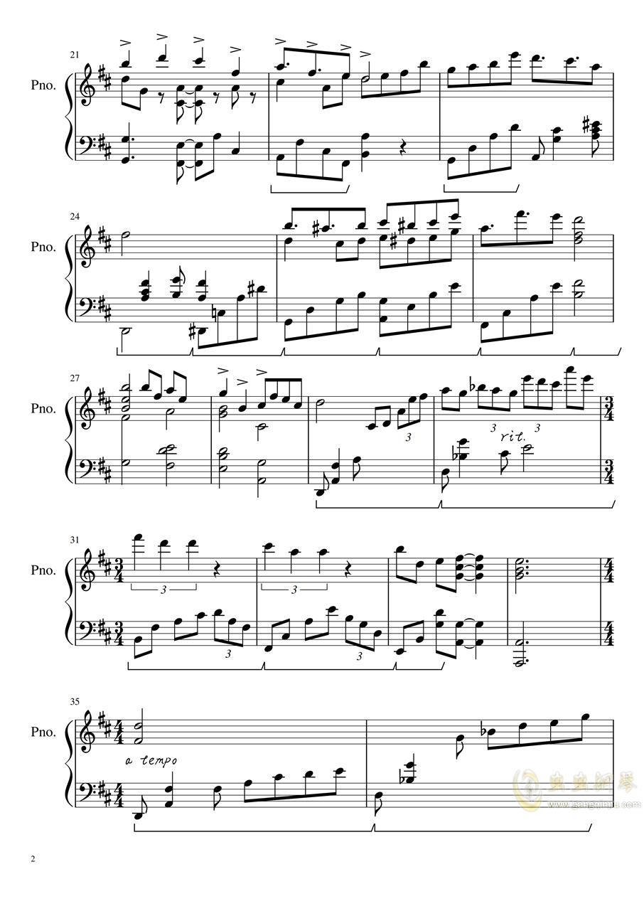 竞赛党之歌钢琴版(亲测可弹)钢琴谱 第2页