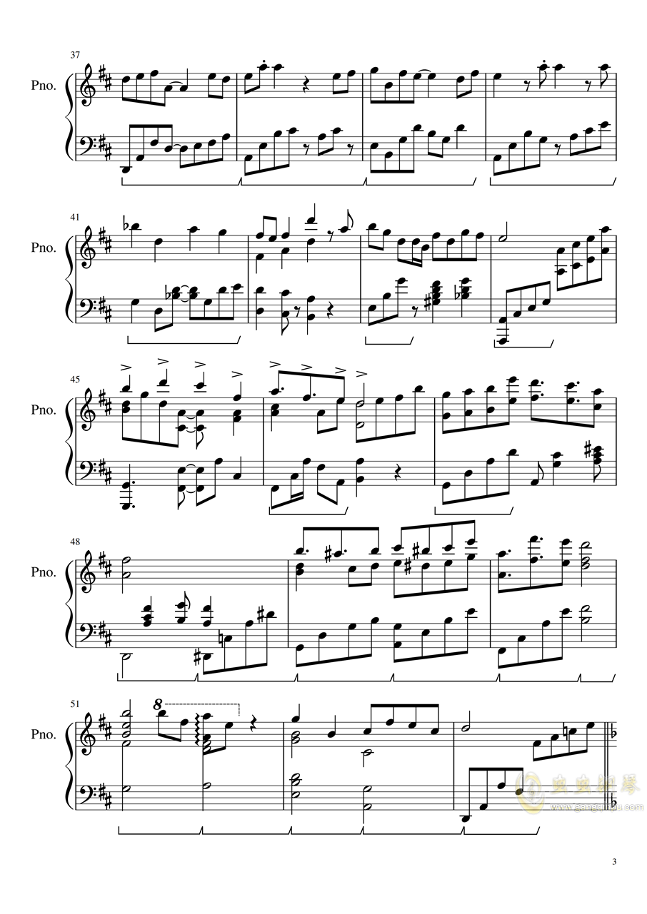 竞赛党之歌钢琴版(亲测可弹)钢琴谱 第3页