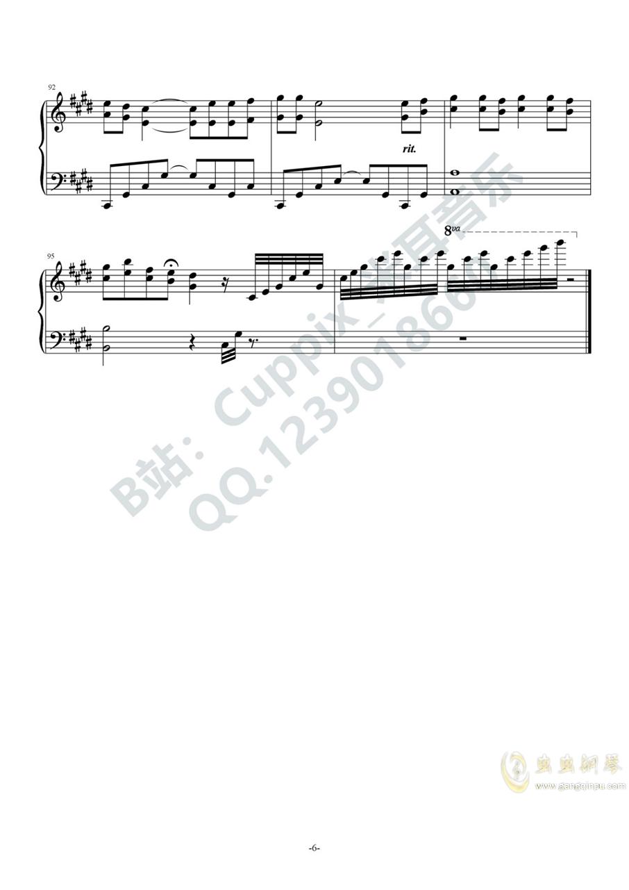 杨千�� - 处处吻(Cuppix编配)钢琴谱 第6页
