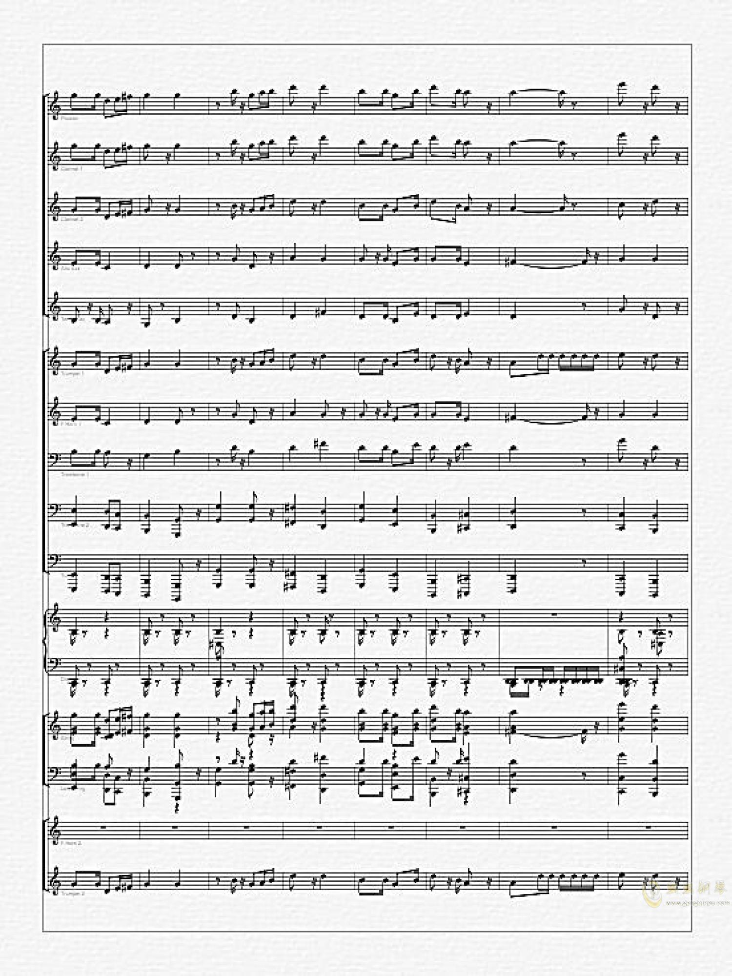 义勇军进行曲钢琴谱 第2页