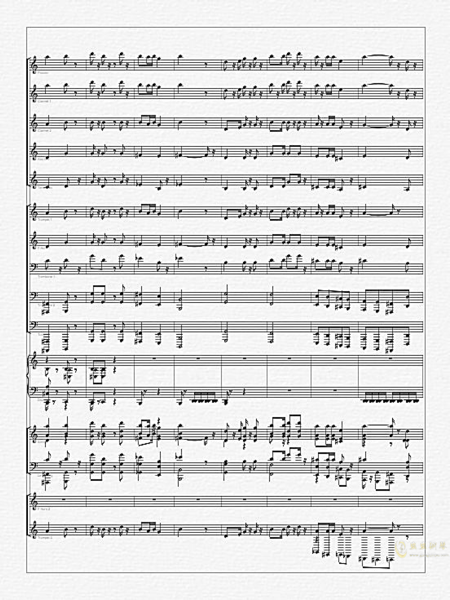 义勇军进行曲钢琴谱 第3页