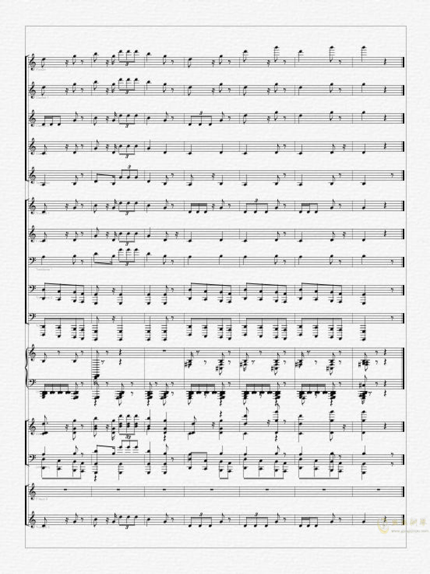 义勇军进行曲钢琴谱 第5页