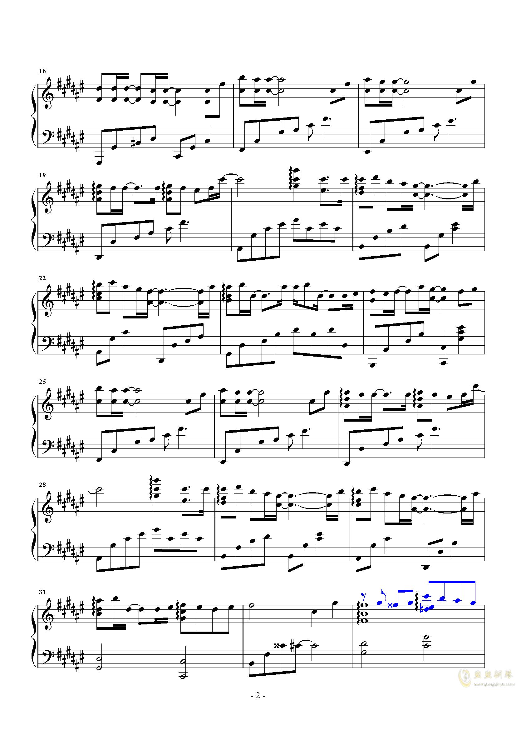愿得一心人钢琴谱 第2页