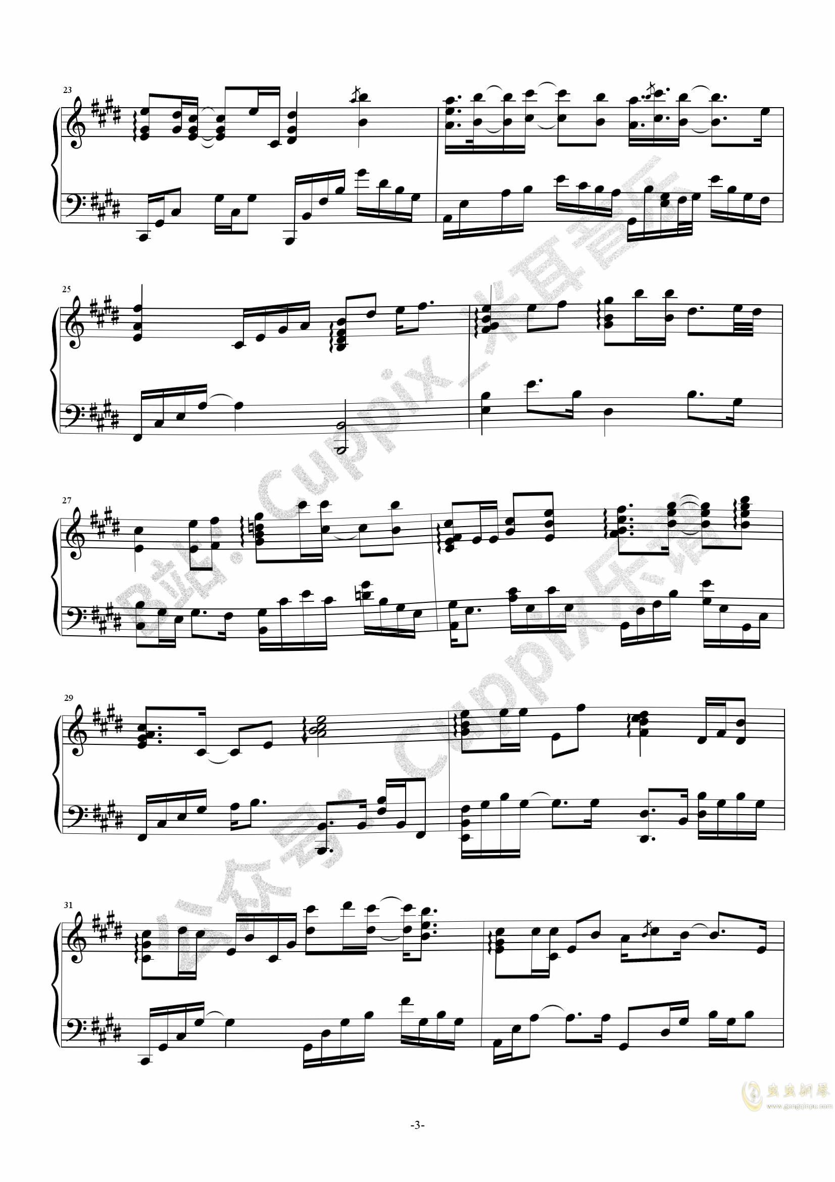 缘字书钢琴谱 第3页