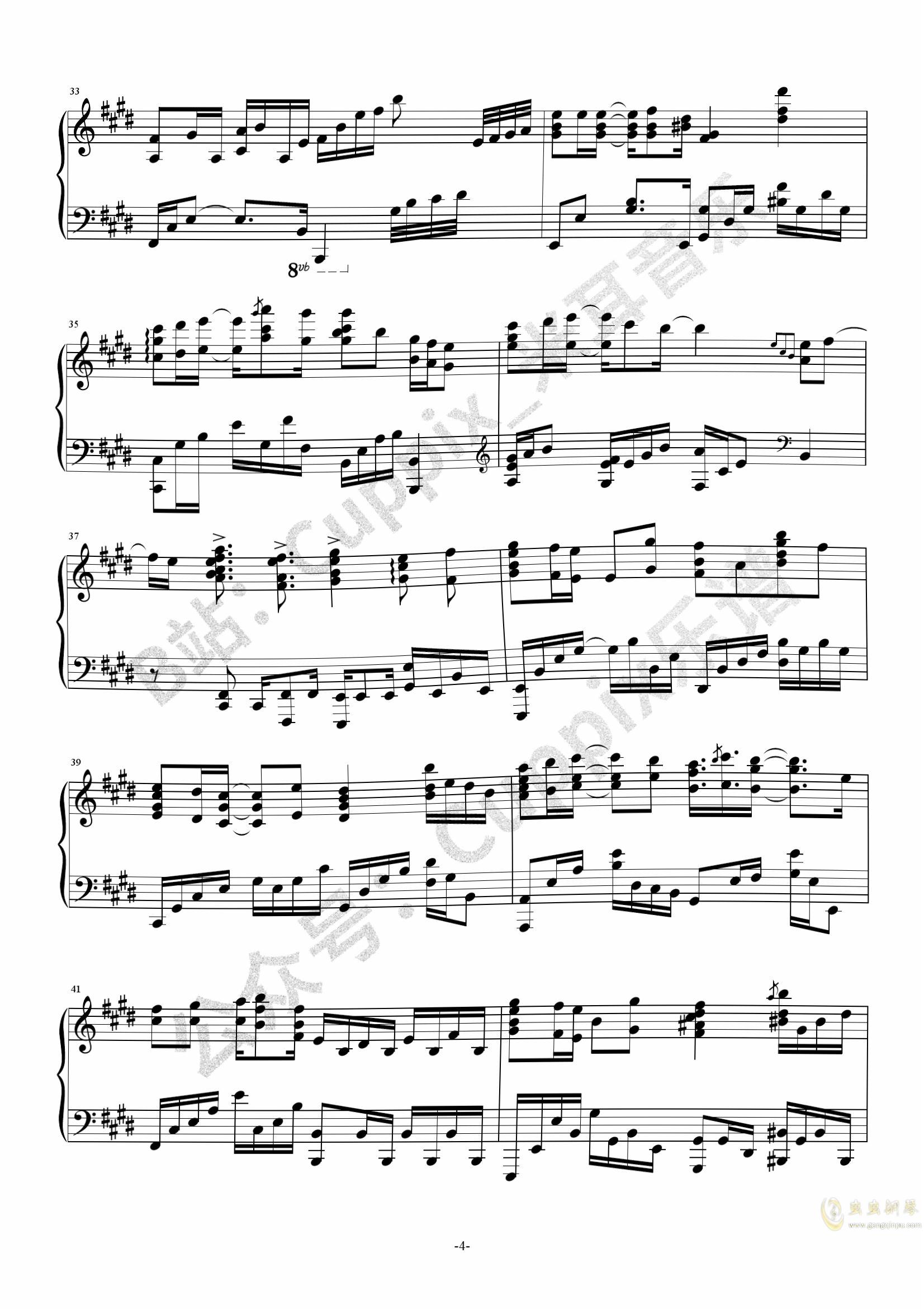 缘字书钢琴谱 第4页