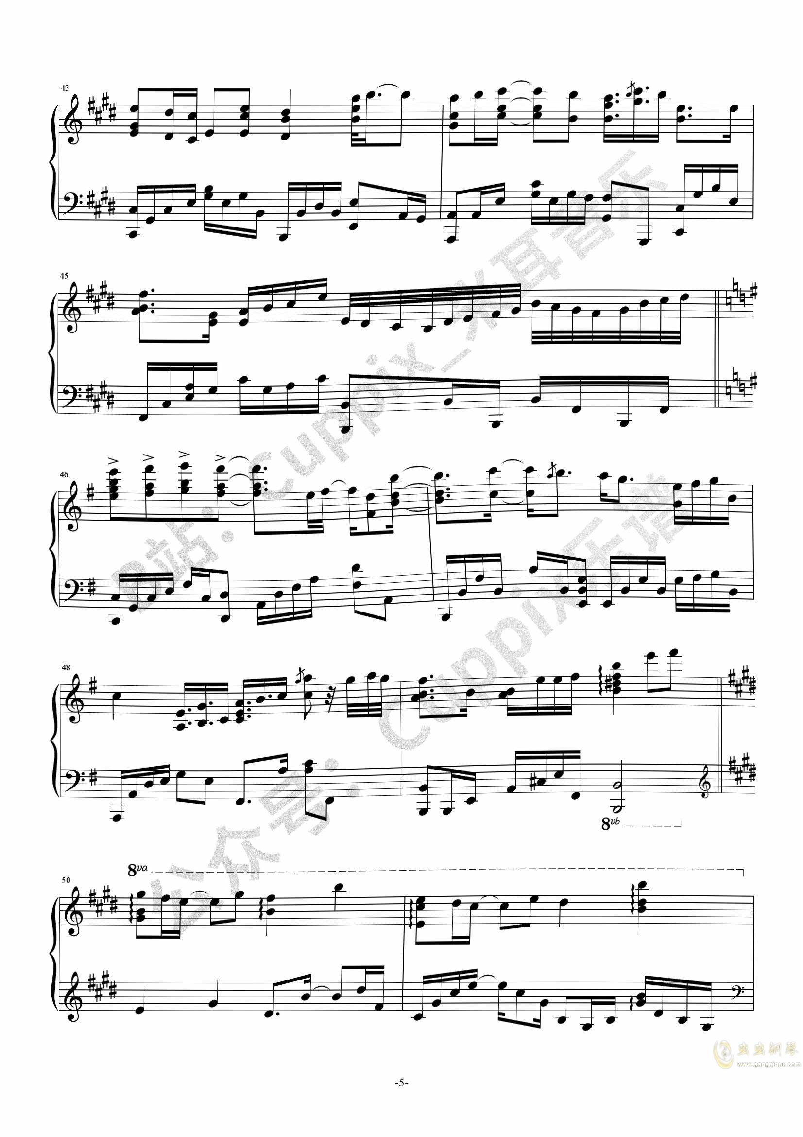 缘字书钢琴谱 第5页