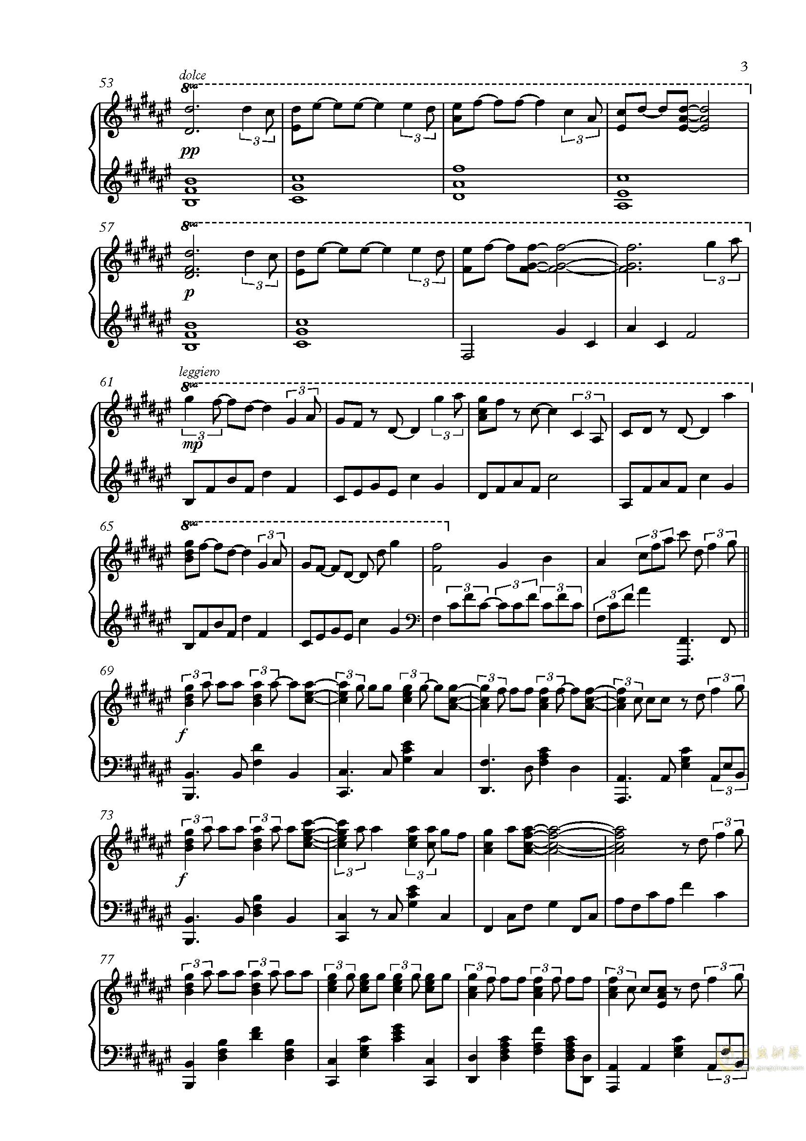 Secret Base - Anohana ED 未闻花名/我们仍未知道那天所看见的花的名字钢琴谱 第3页