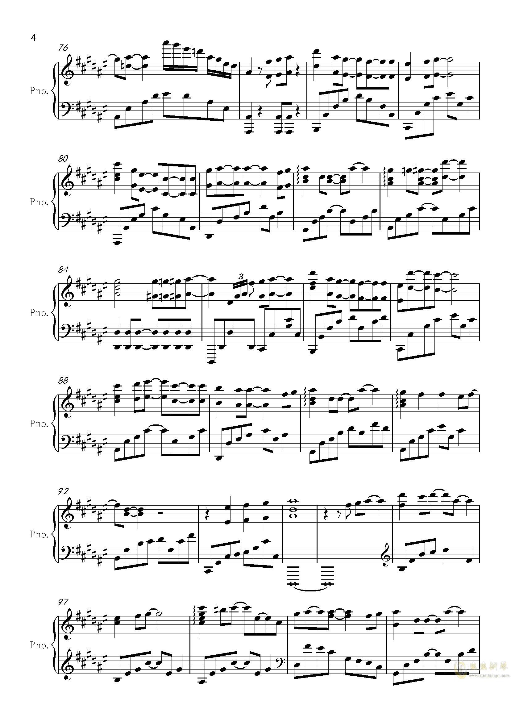 九万字钢琴谱 第4页