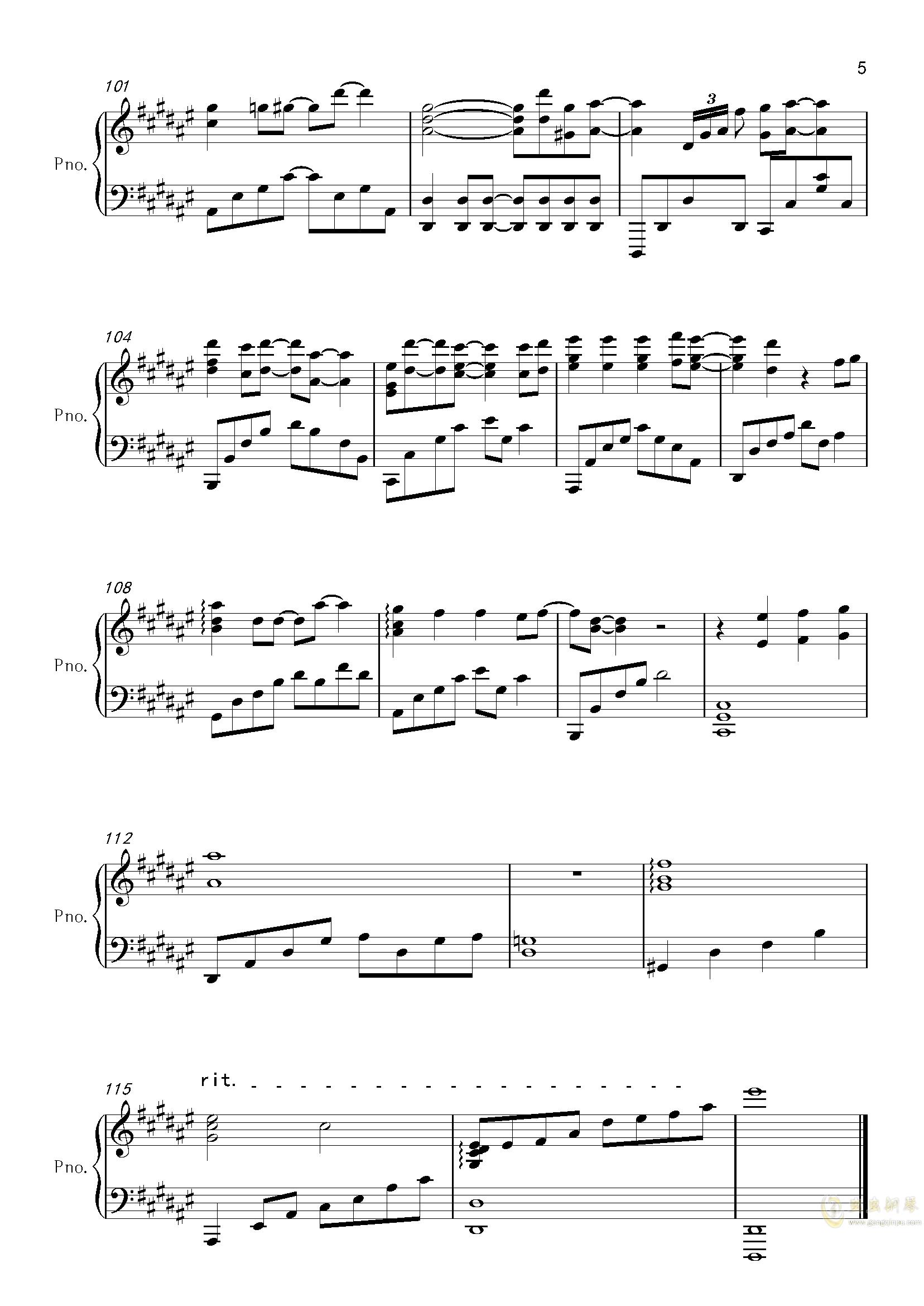 九万字钢琴谱 第5页
