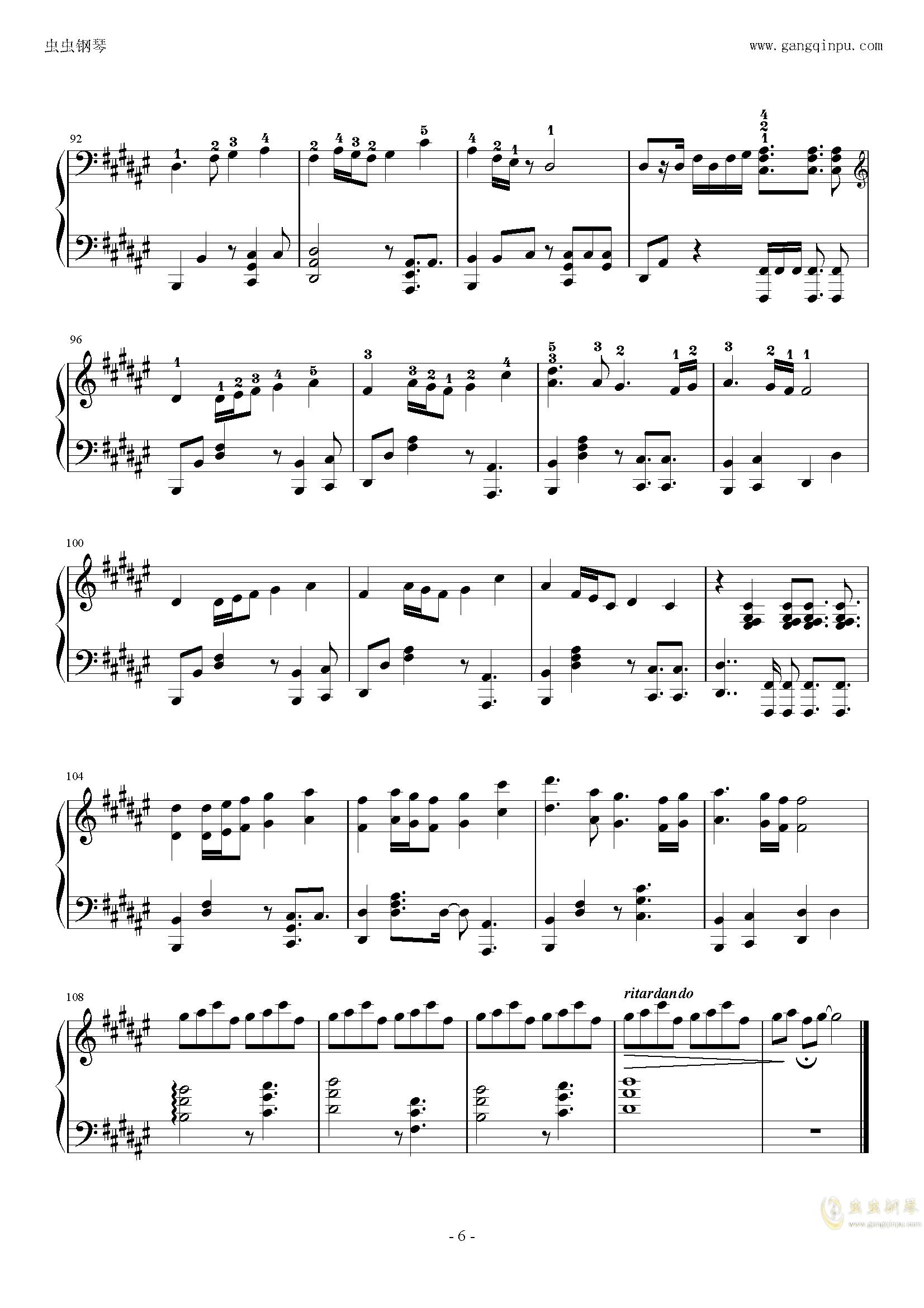 打上花火钢琴谱 第6页