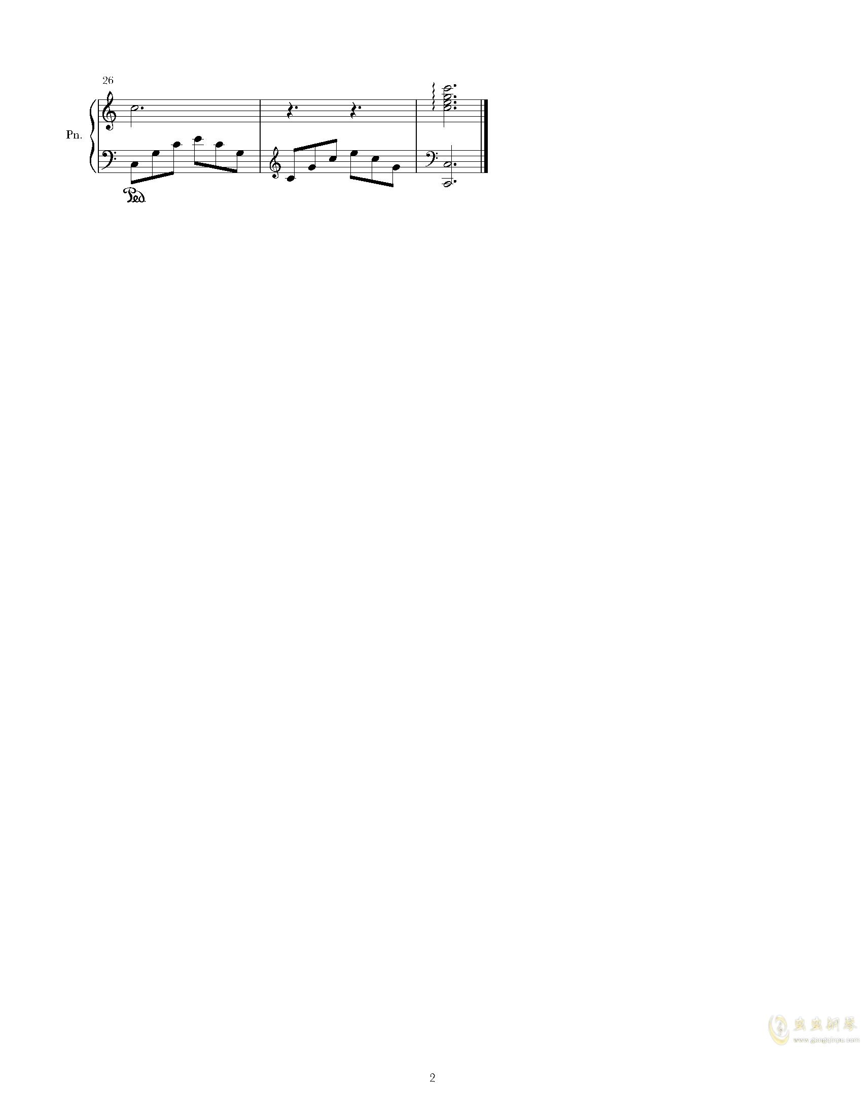 我和我的祖国钢琴谱 第2页