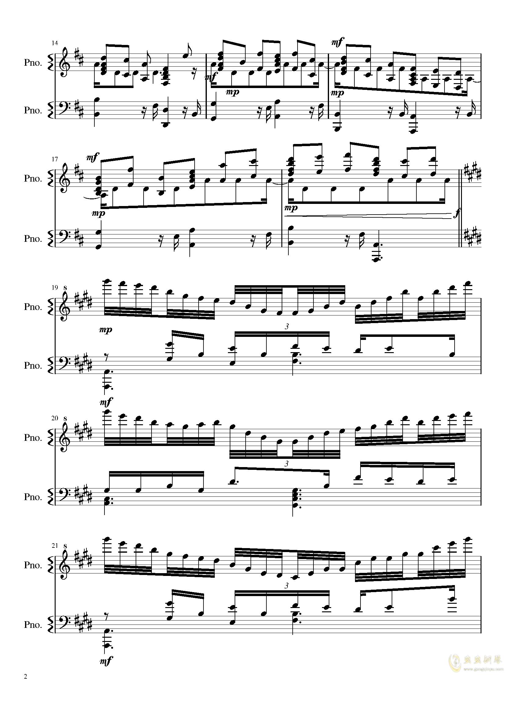 星と夜と静かな湖钢琴谱 第2页