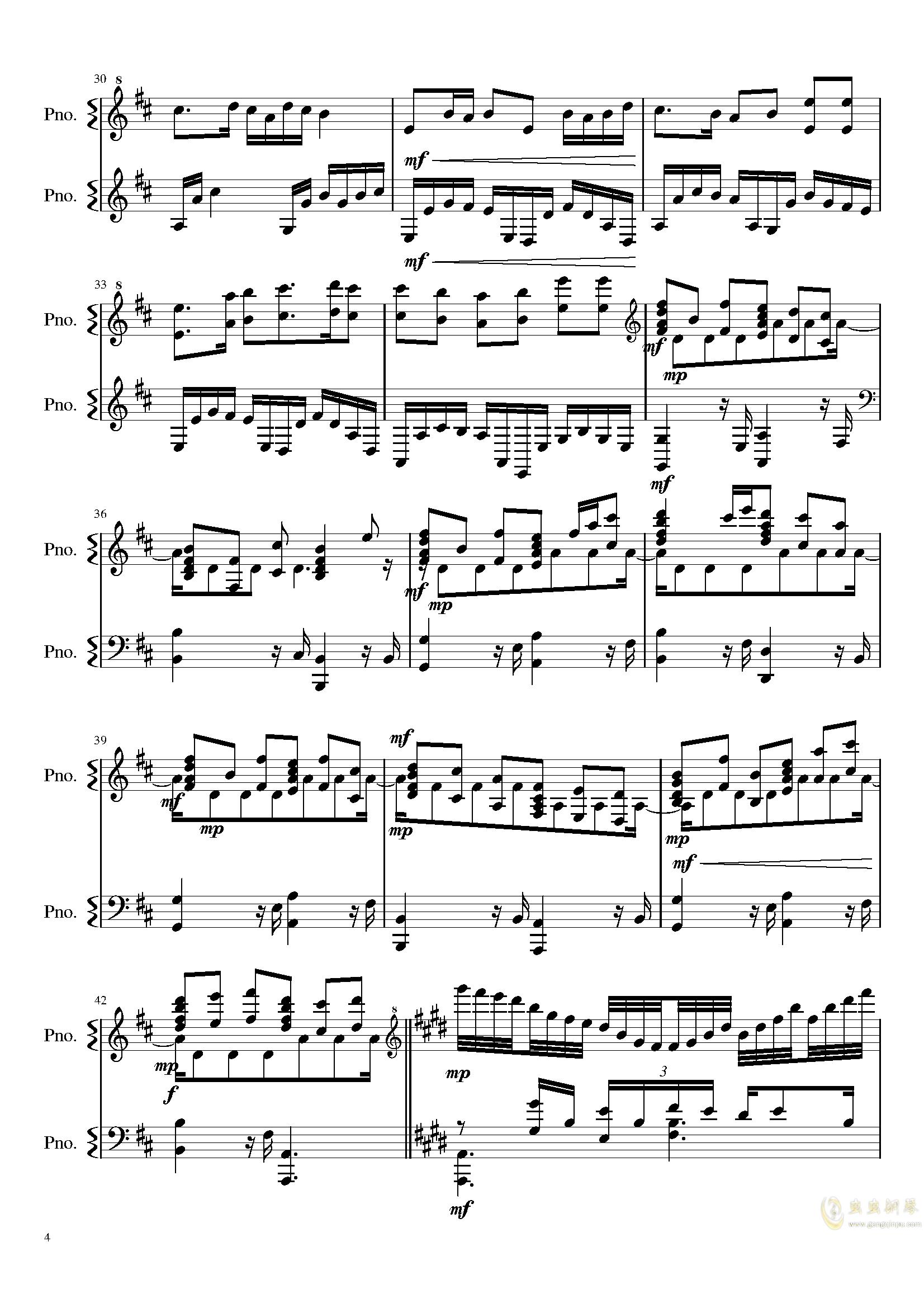 星と夜と静かな湖钢琴谱 第4页
