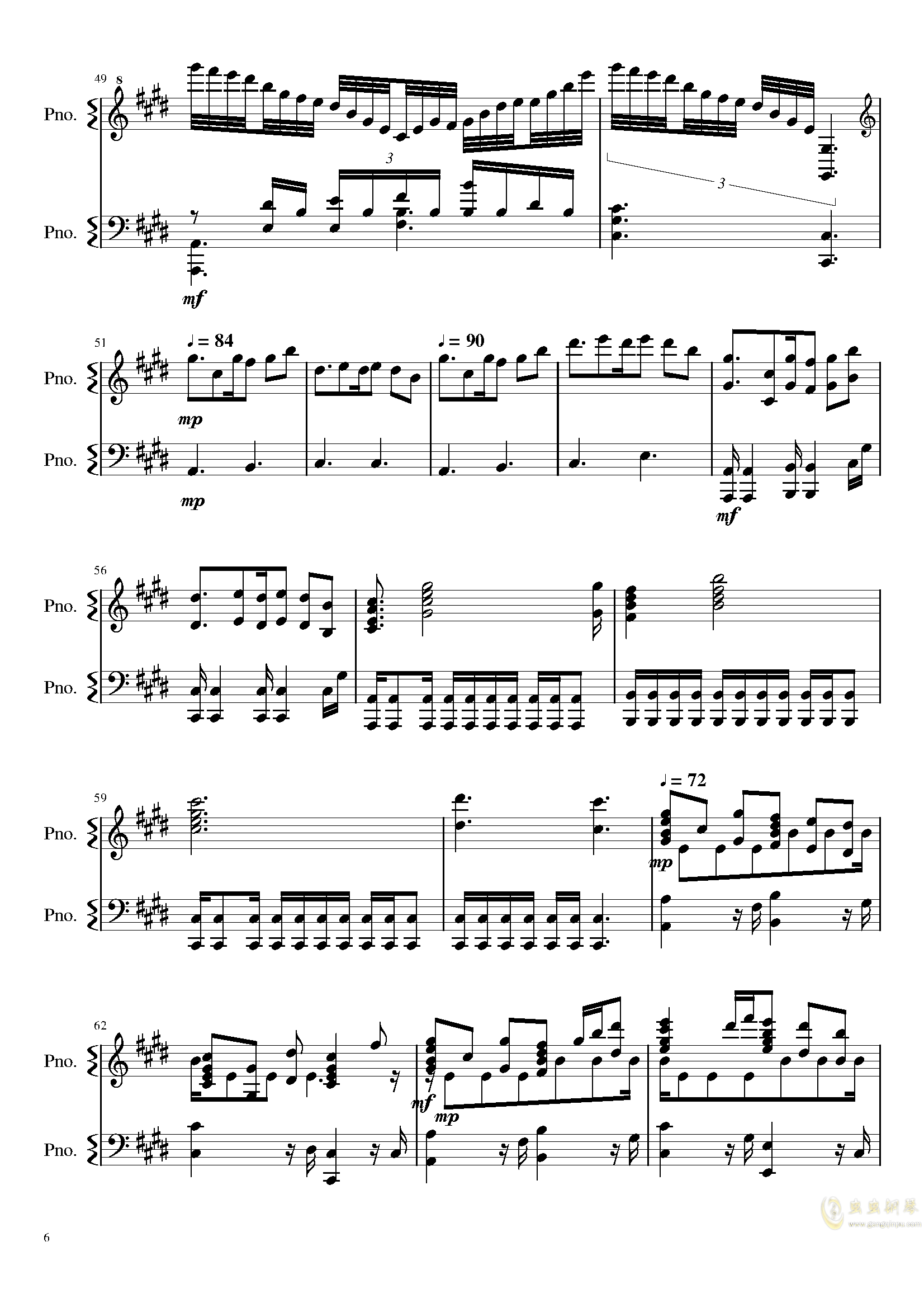 星と夜と静かな湖钢琴谱 第6页