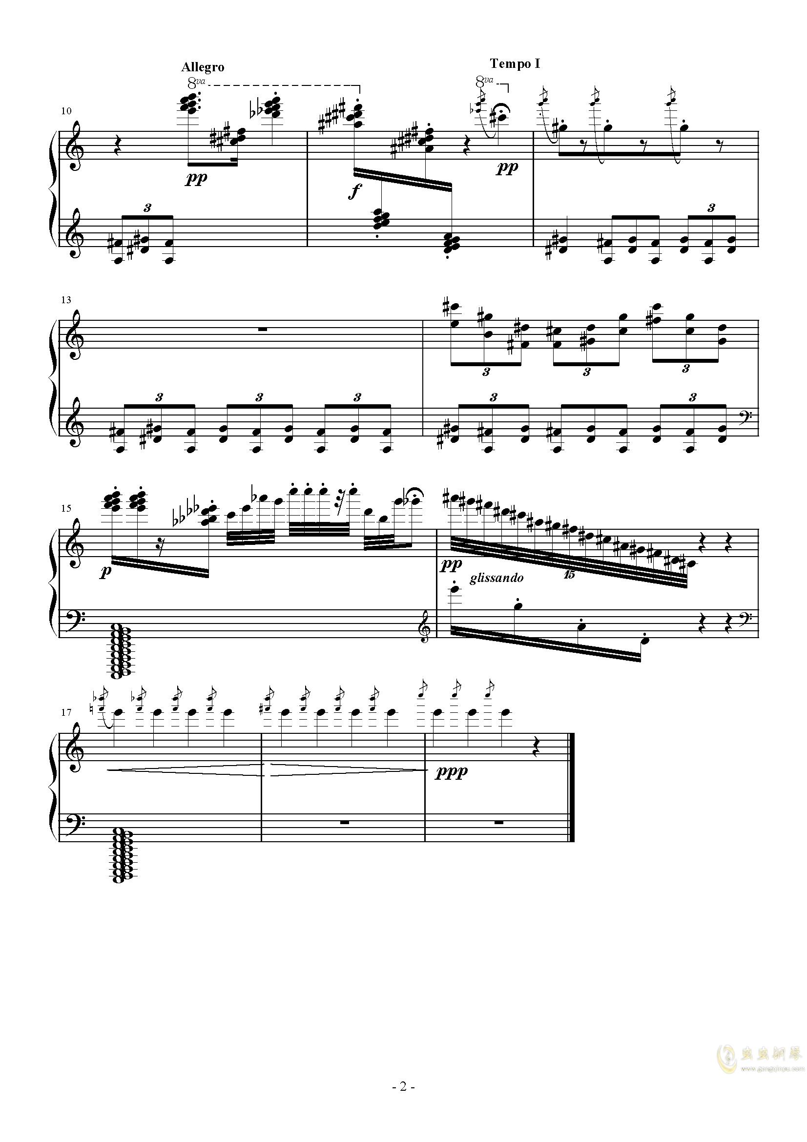 空谷啼鸣钢琴谱 第2页