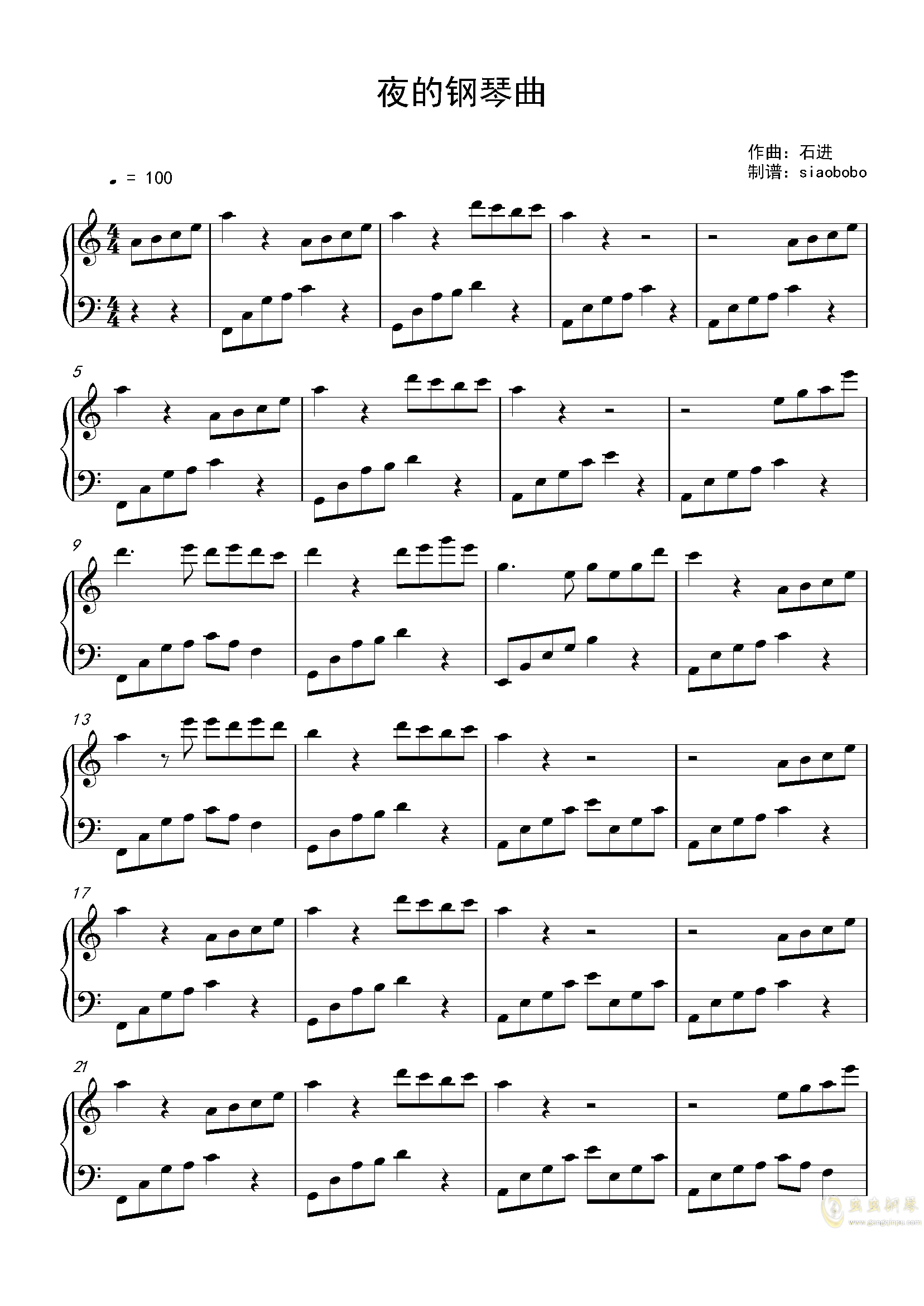 夜的钢琴曲5钢琴谱 第1页