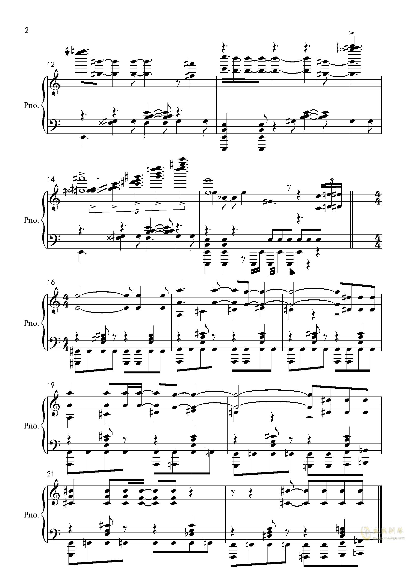 镜宫钢琴谱 第2页