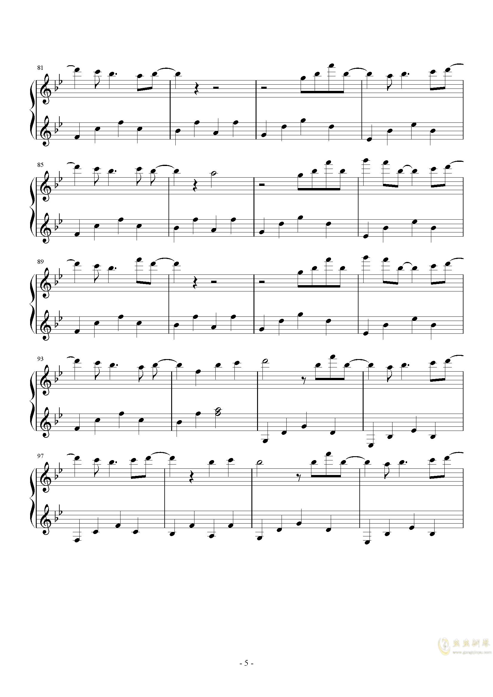 我们别时和见时不同钢琴谱 第5页