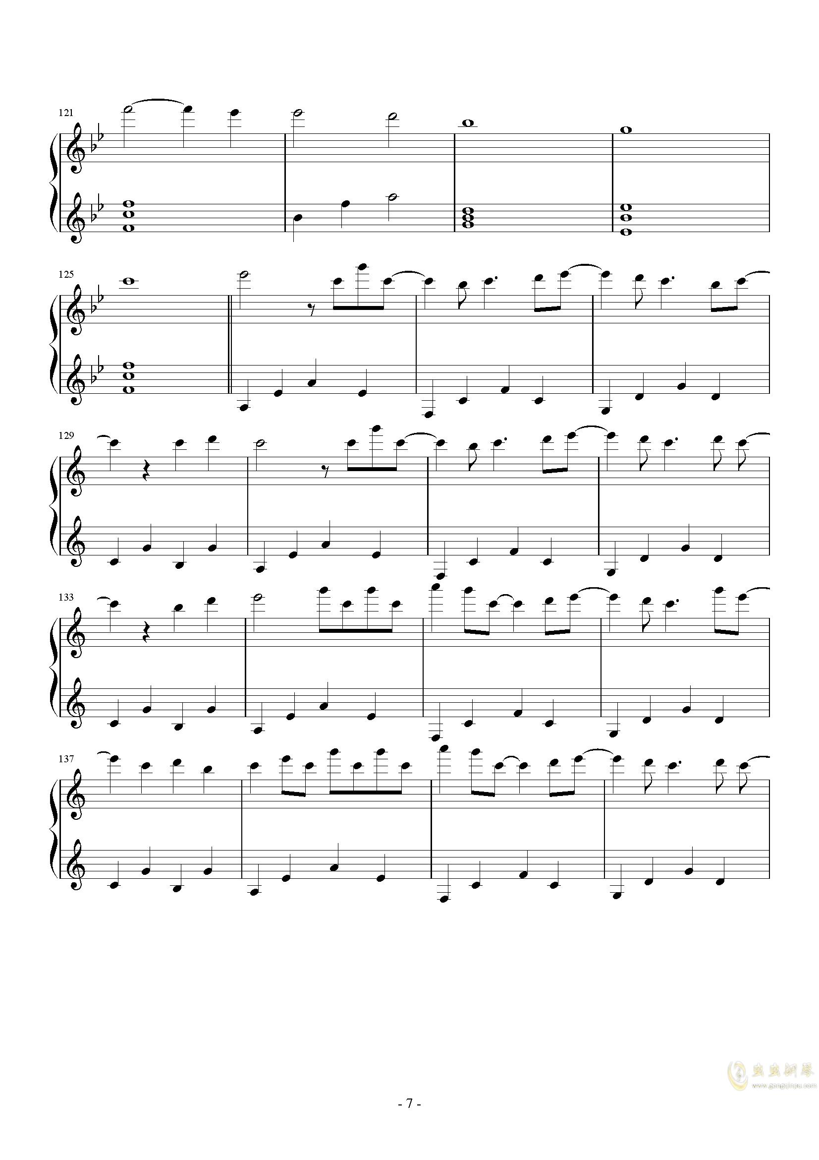 我们别时和见时不同钢琴谱 第7页