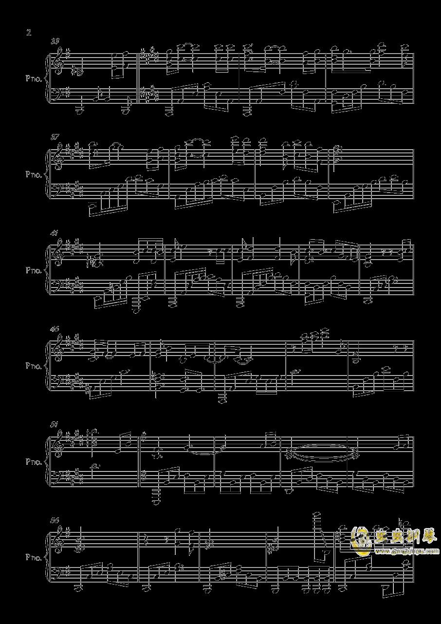 妙笔浮生钢琴谱 第2页