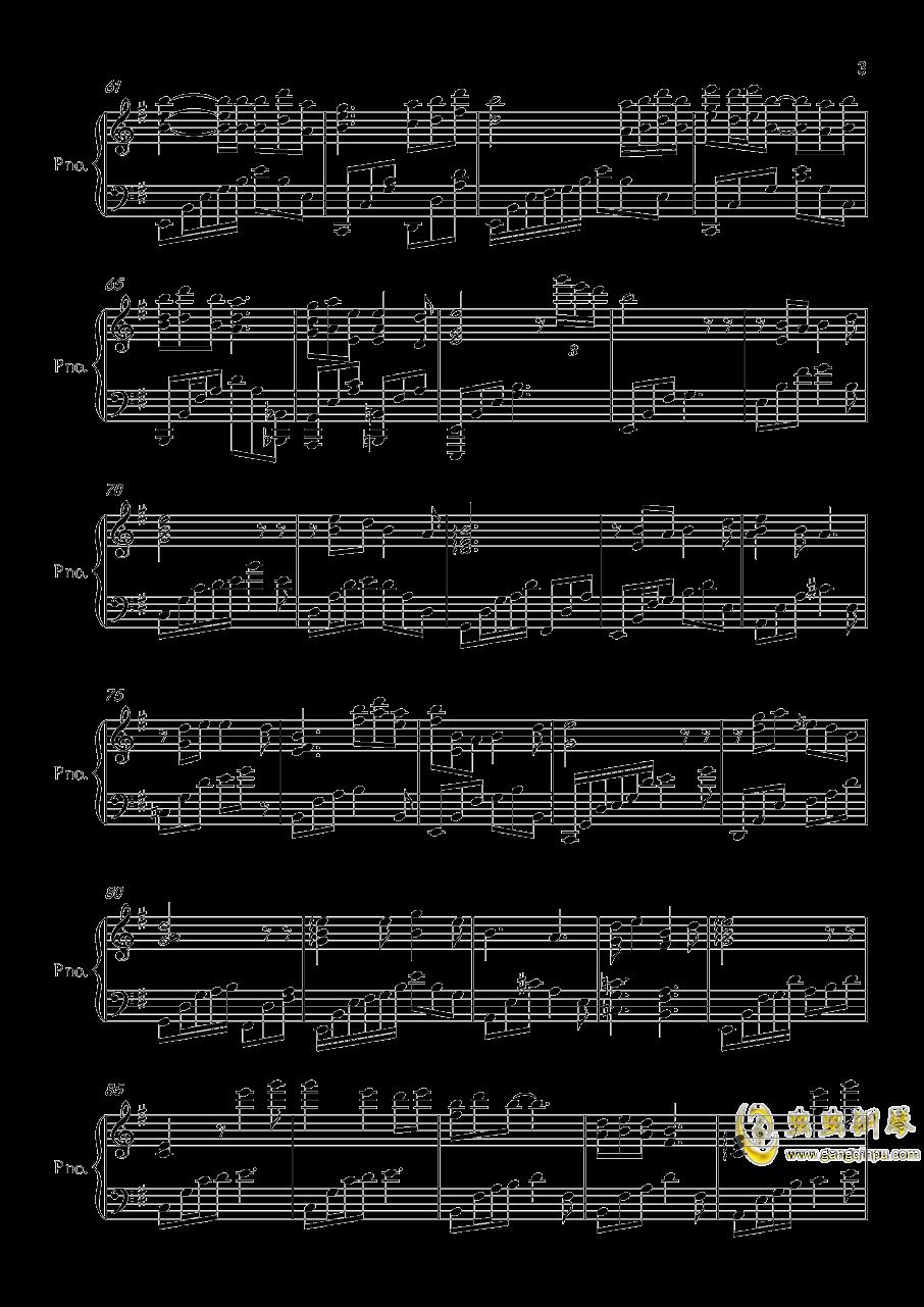 妙笔浮生钢琴谱 第3页