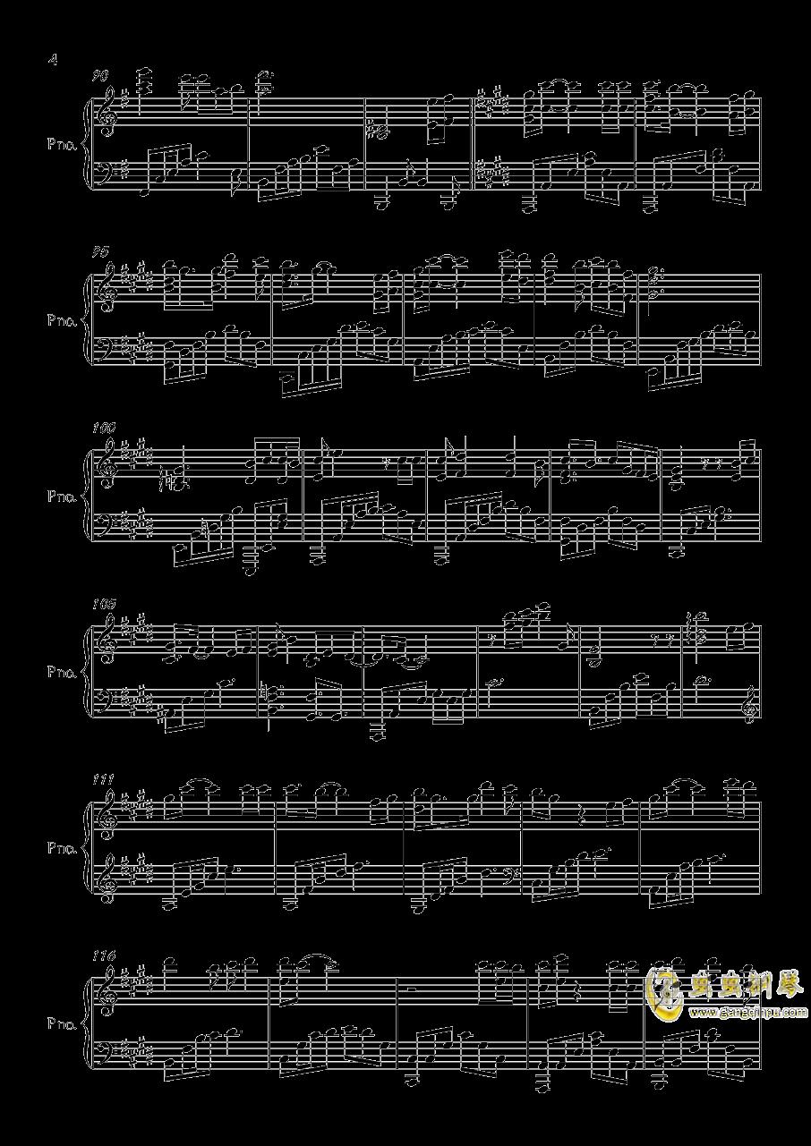 妙笔浮生钢琴谱 第4页