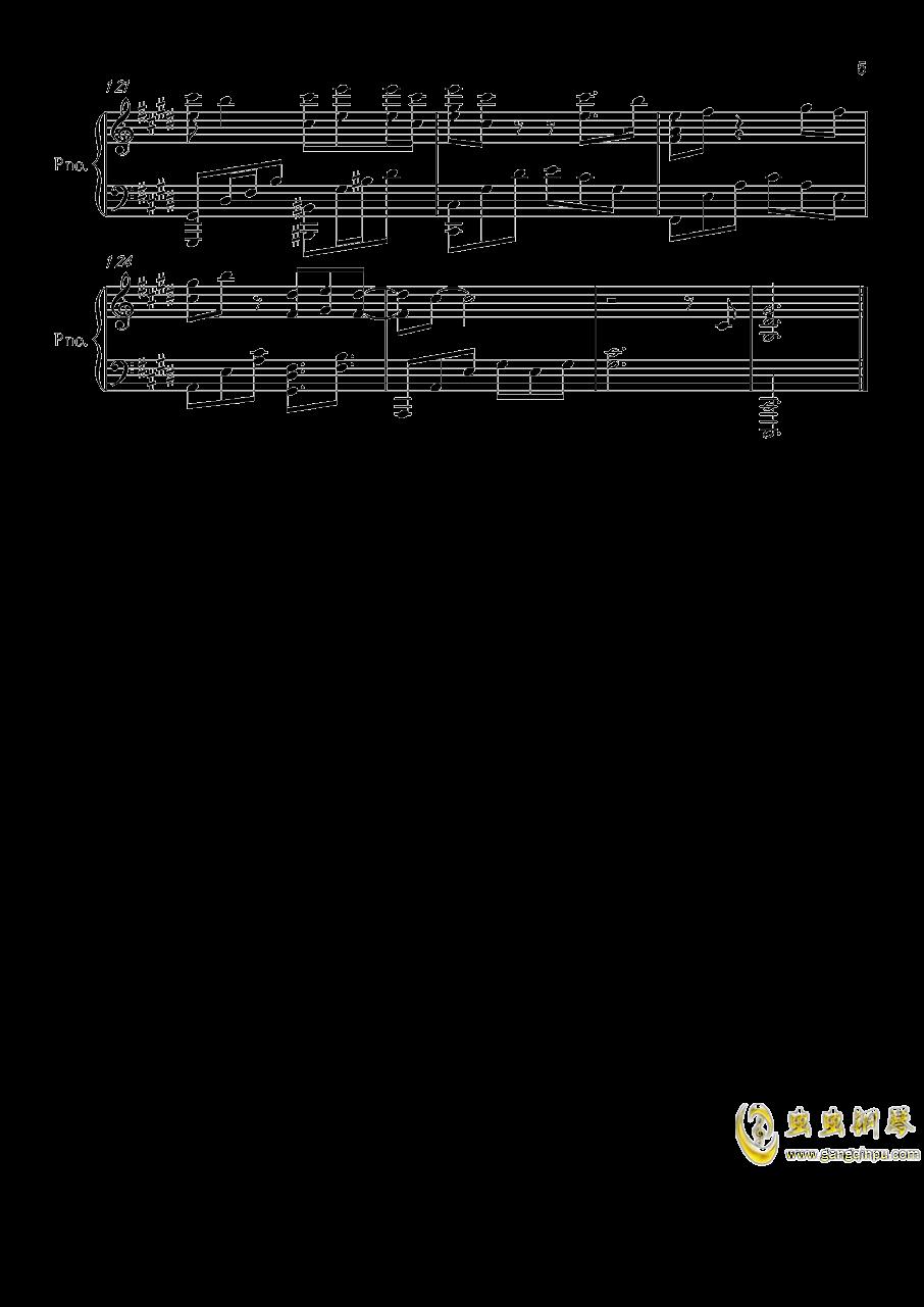 妙笔浮生钢琴谱 第5页