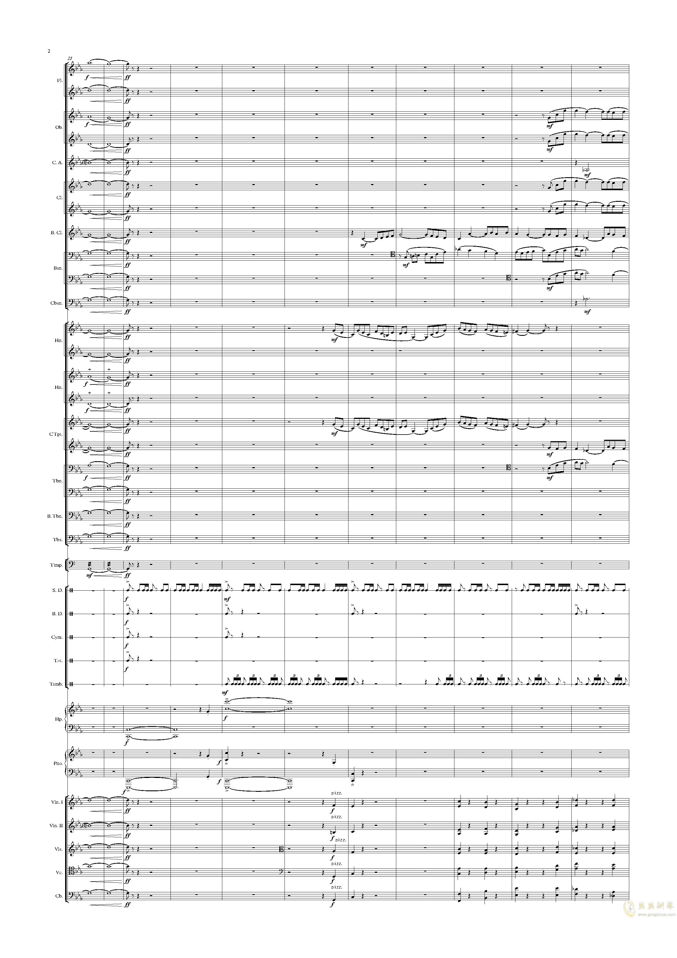 乱写钢琴谱 第2页