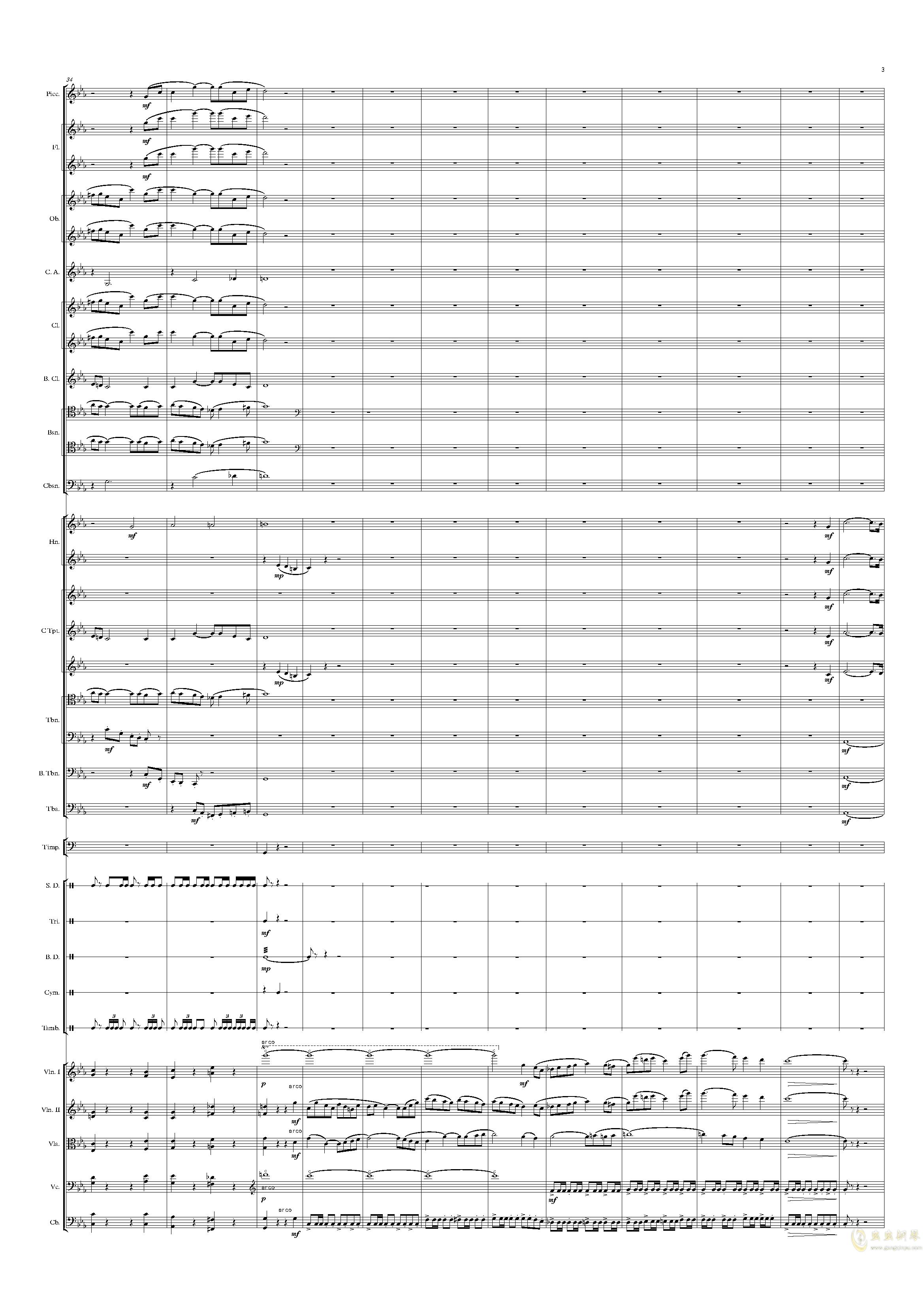 乱写钢琴谱 第3页