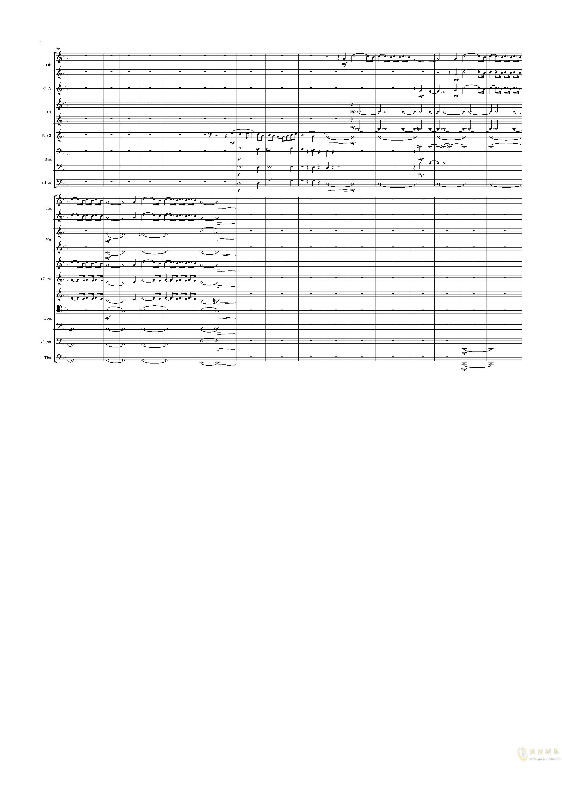乱写钢琴谱 第4页