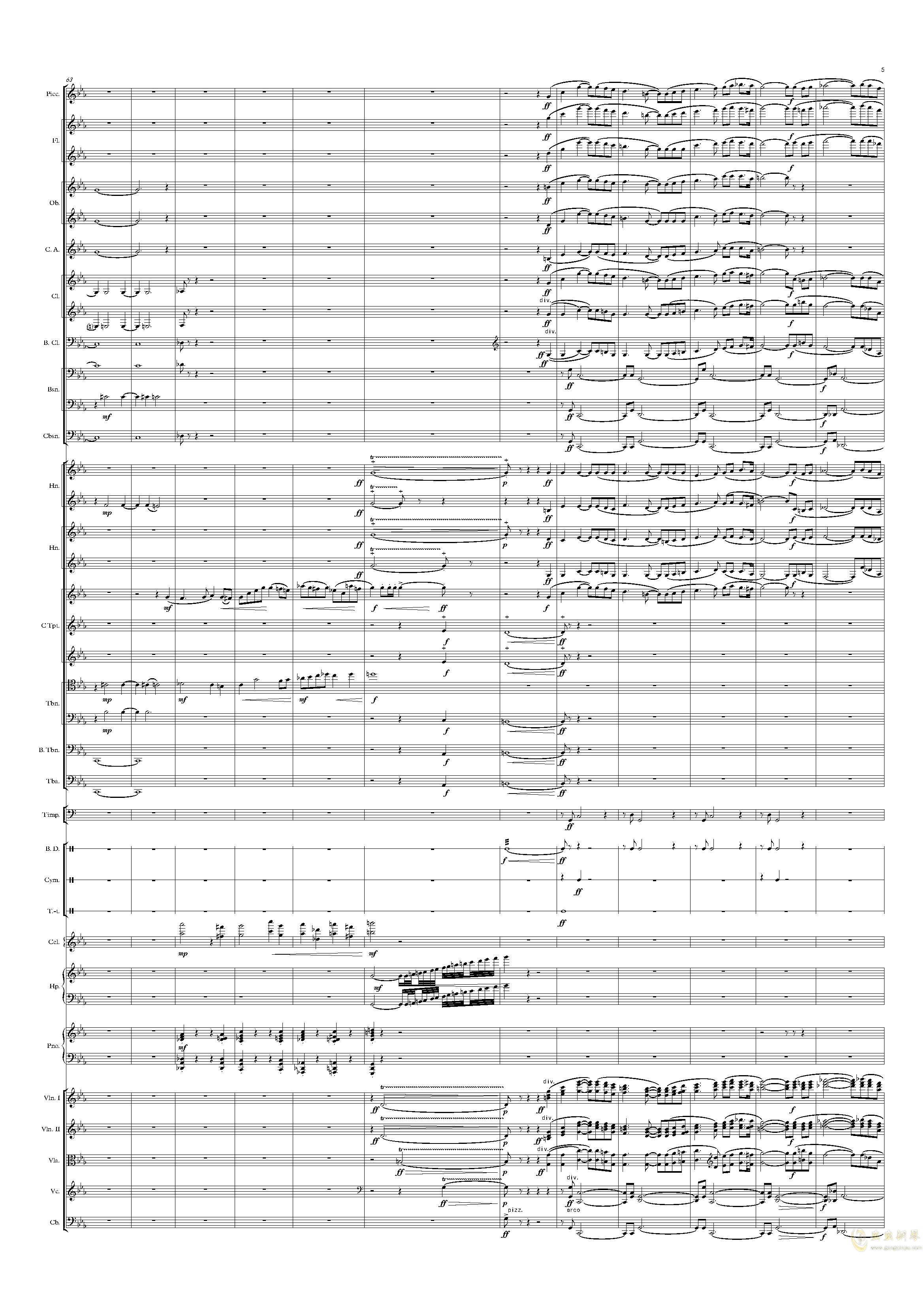 乱写钢琴谱 第5页