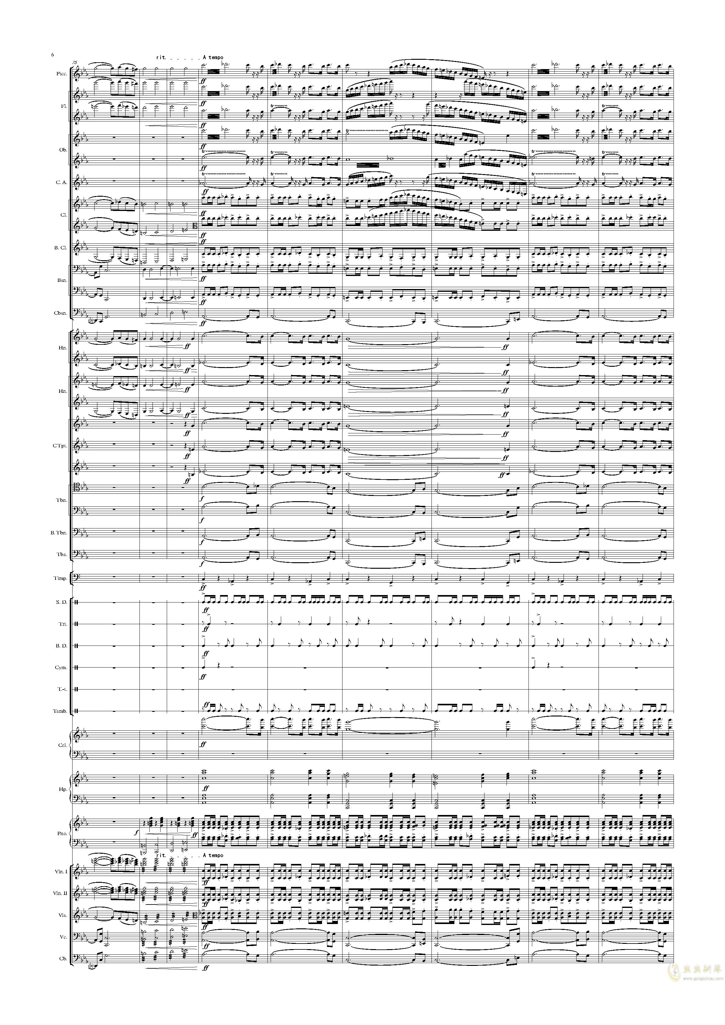 乱写钢琴谱 第6页