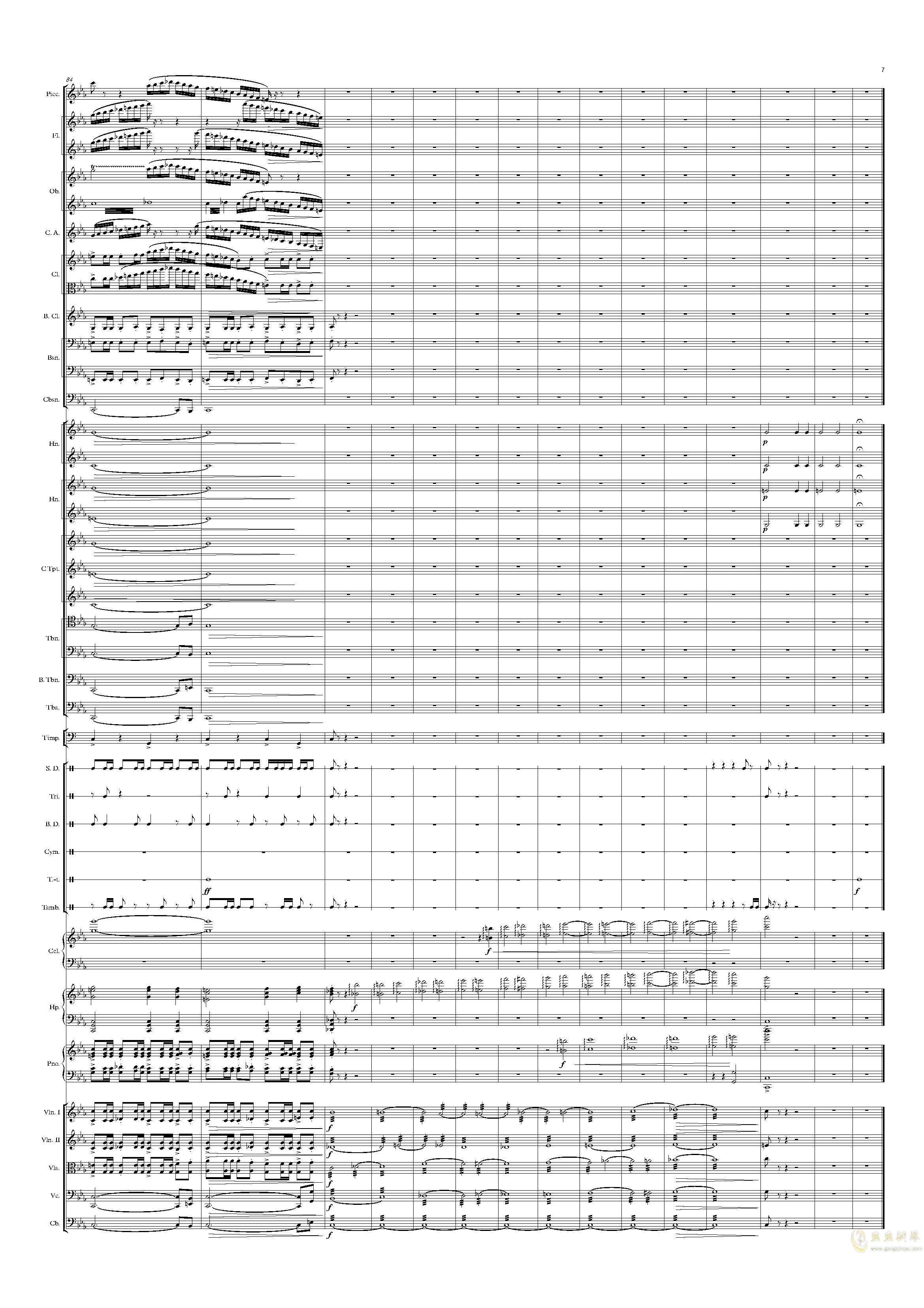 乱写钢琴谱 第7页