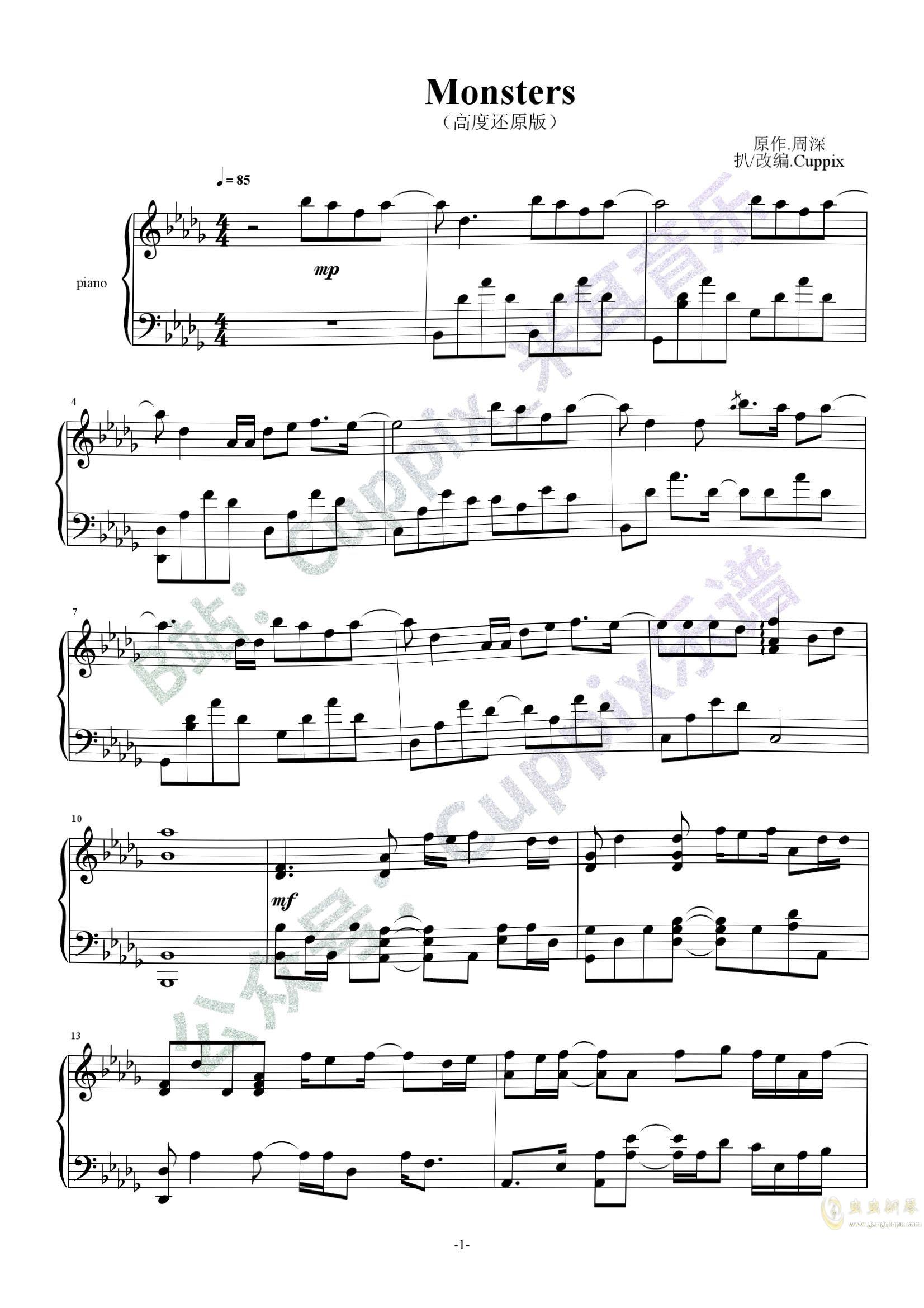 Monsters钢琴谱 第1页