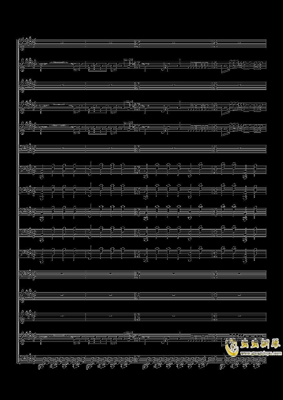 Faded钢琴谱 第11页