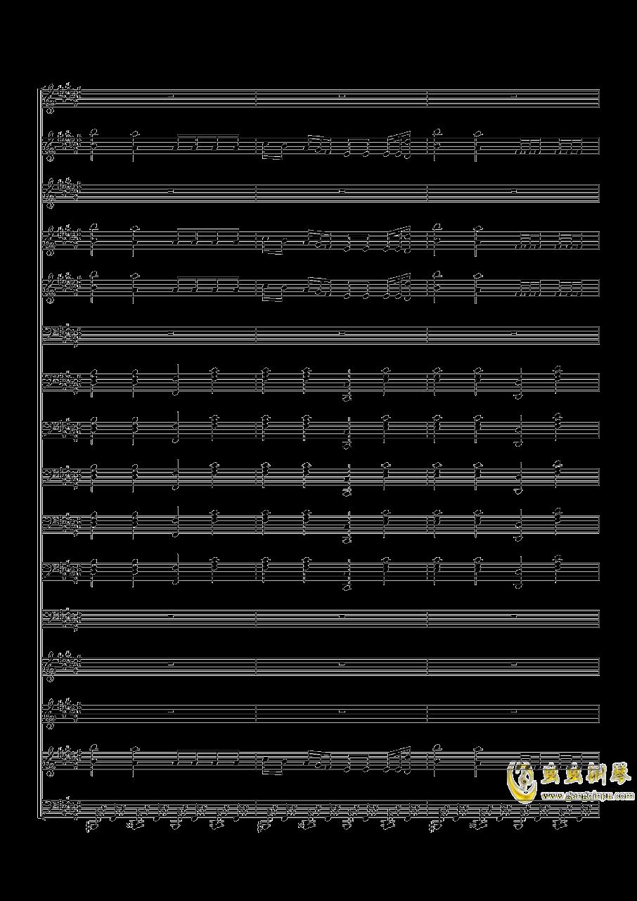 Faded钢琴谱 第12页