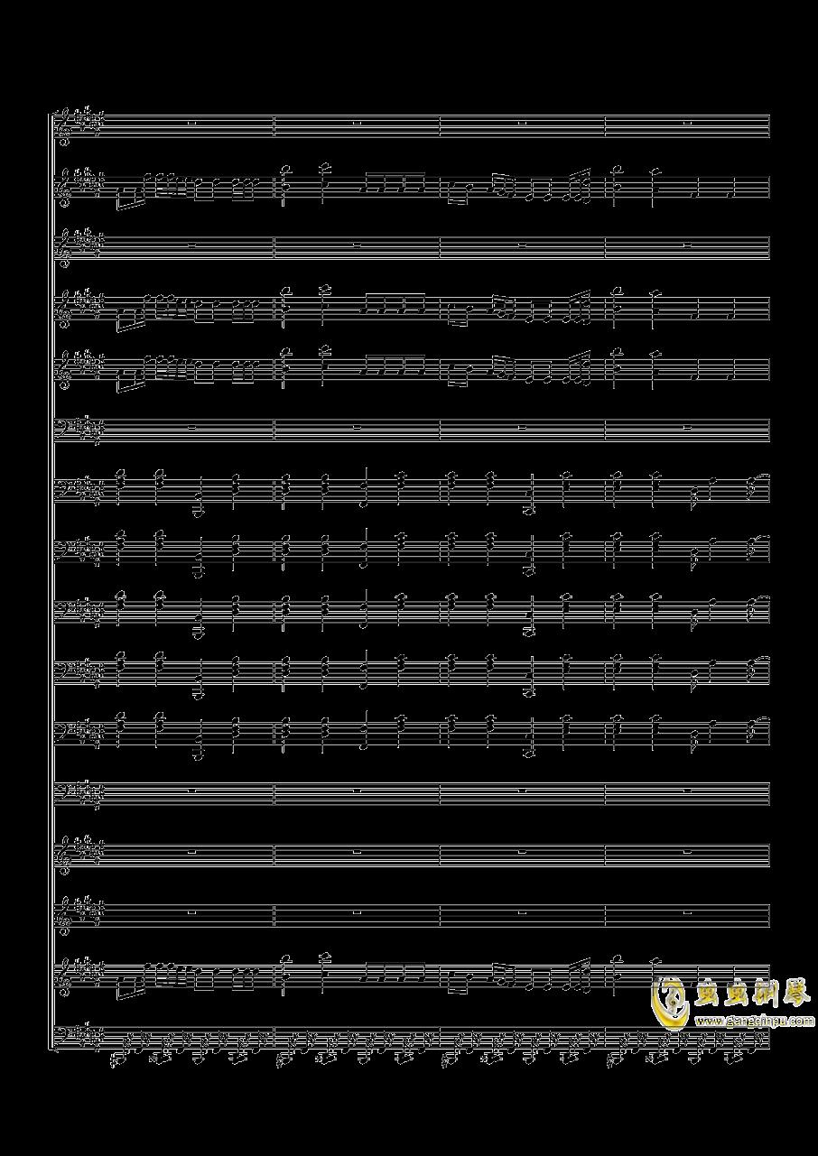 Faded钢琴谱 第13页