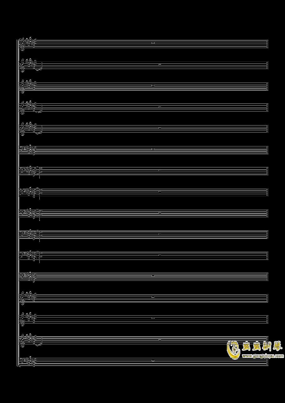 Faded钢琴谱 第15页